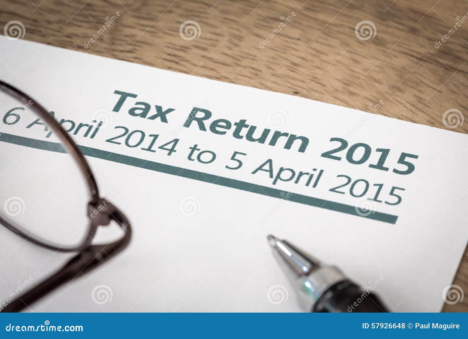 Φορολογική επιστροφή 2015