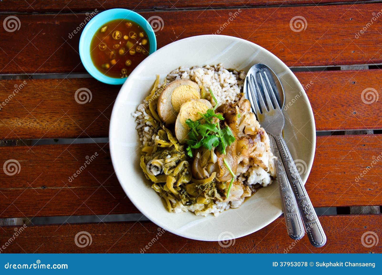 Φρέσκο ζαμπόν στο ρύζι