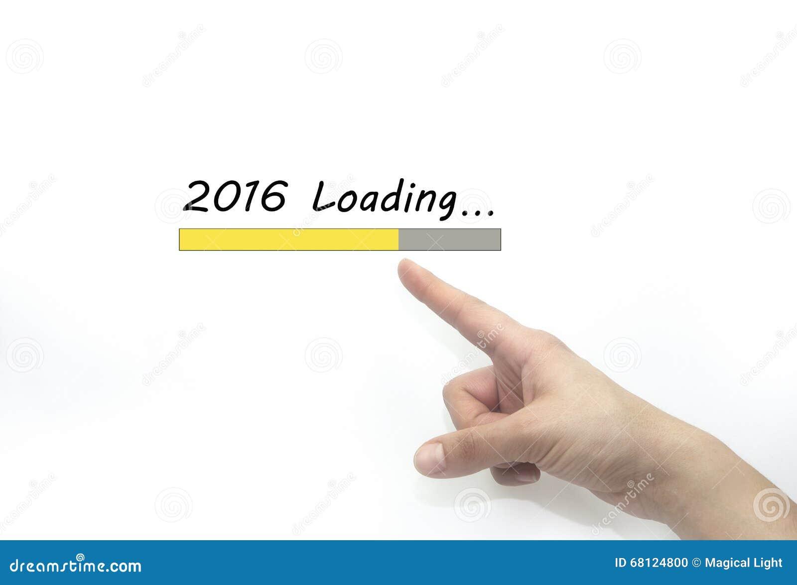 φραγμός προόδου του 2016 φορτώνοντας