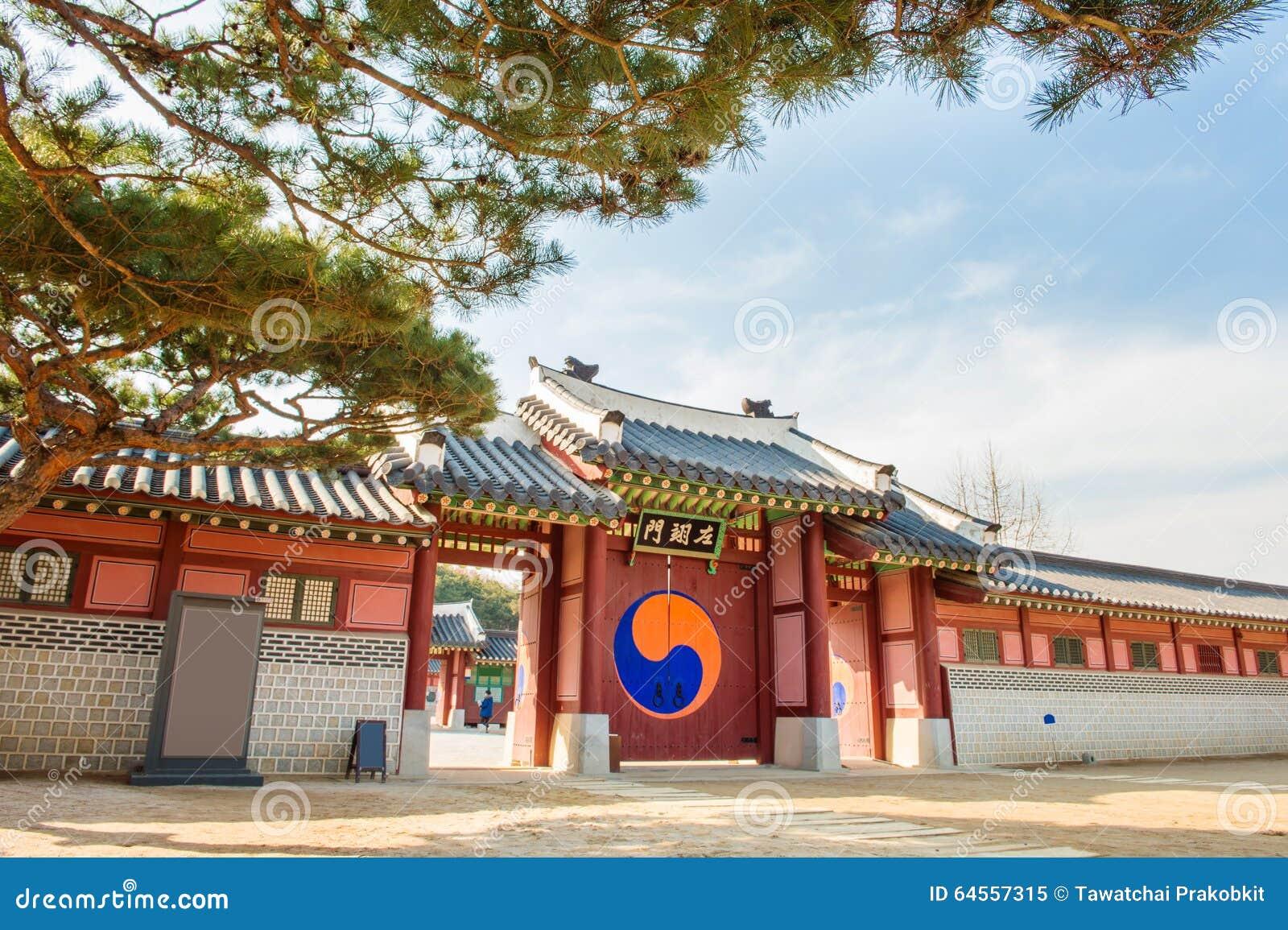 Φρούριο Hwaseong σε Suwon, διάσημο στην Κορέα