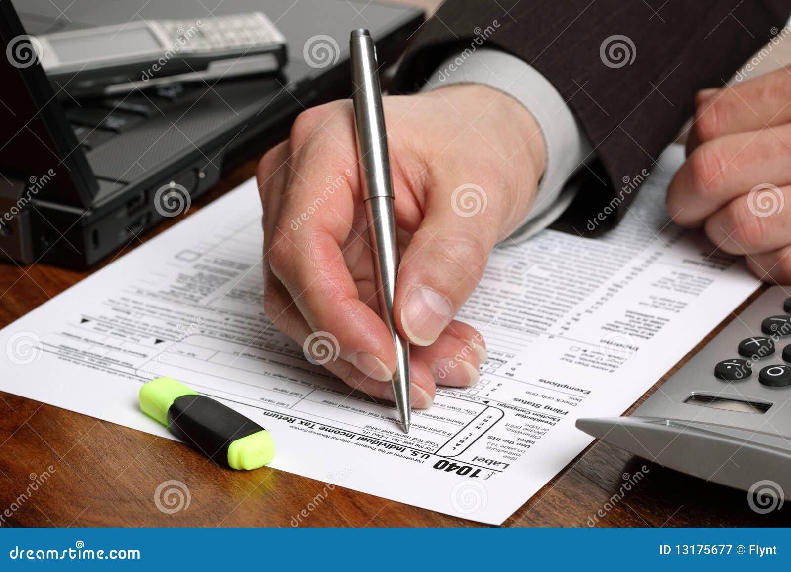 φόρος εισοδήματος μορφή&sig