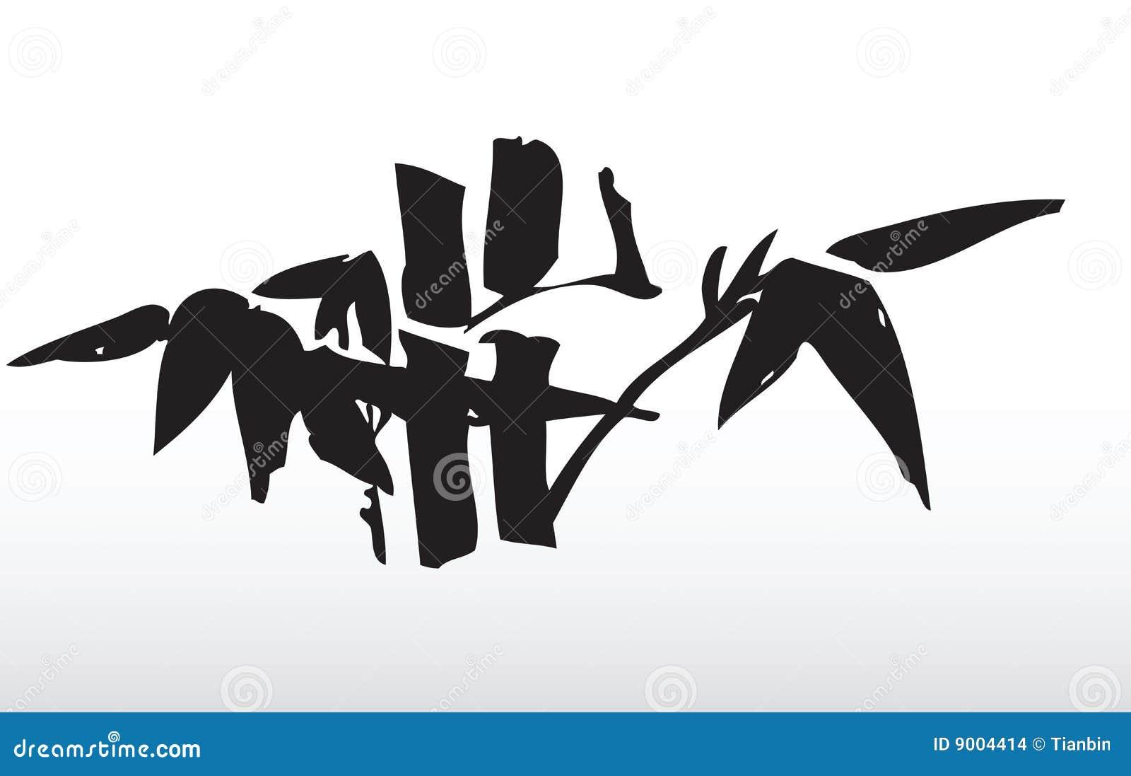 φύλλα μπαμπού