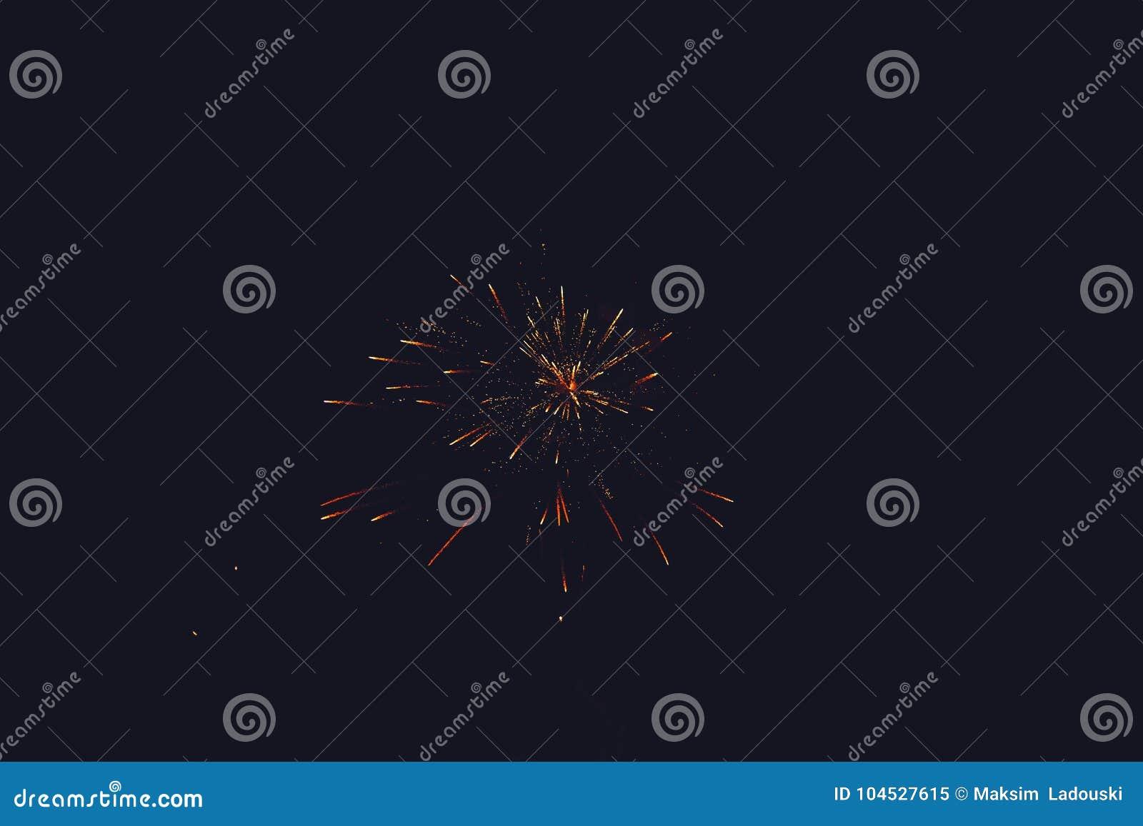 Φύσημα πυροτεχνημάτων σε 4ο του Ιουλίου