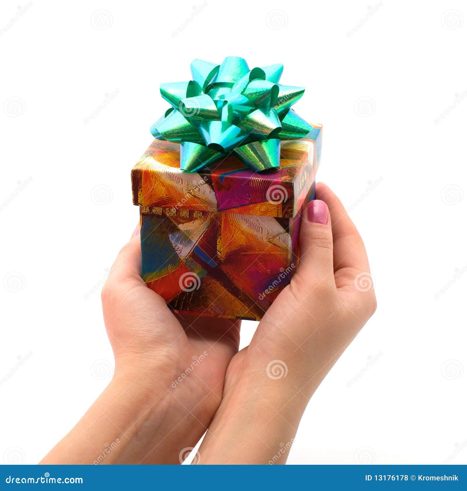 χέρια δώρων