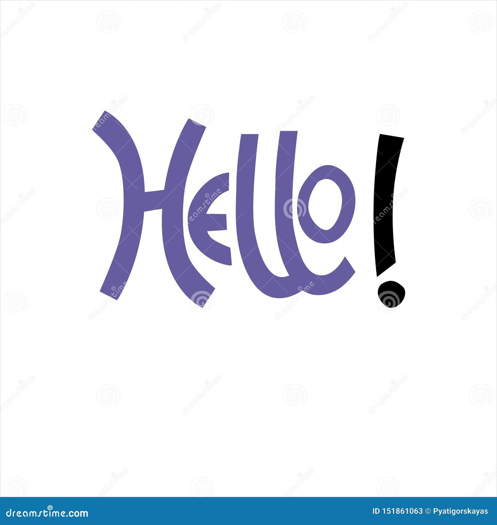 Χέρι-γραμμένη uplifting γειά σου φράση στο μπλε χρώμα για την αυτοκόλλητη ετικέττα, κάρτα, μπλούζα, έμβλημα, κοινωνικά μέσα