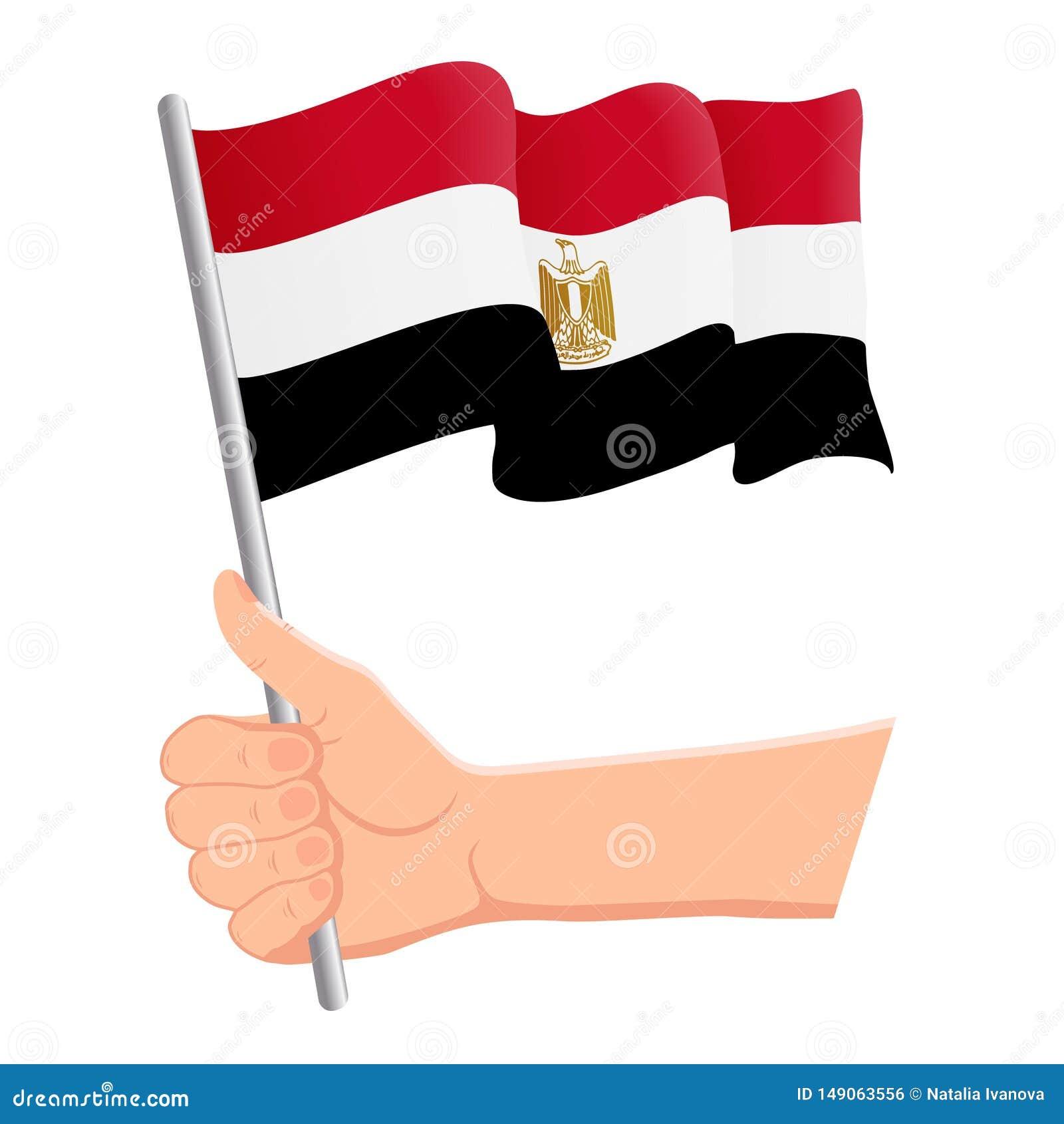 Χέρι που κρατά και που κυματίζει τη εθνική σημαία της Αιγύπτου Ανεμιστήρες, ημέρα της ανεξαρτησίας, πατριωτική έννοια r