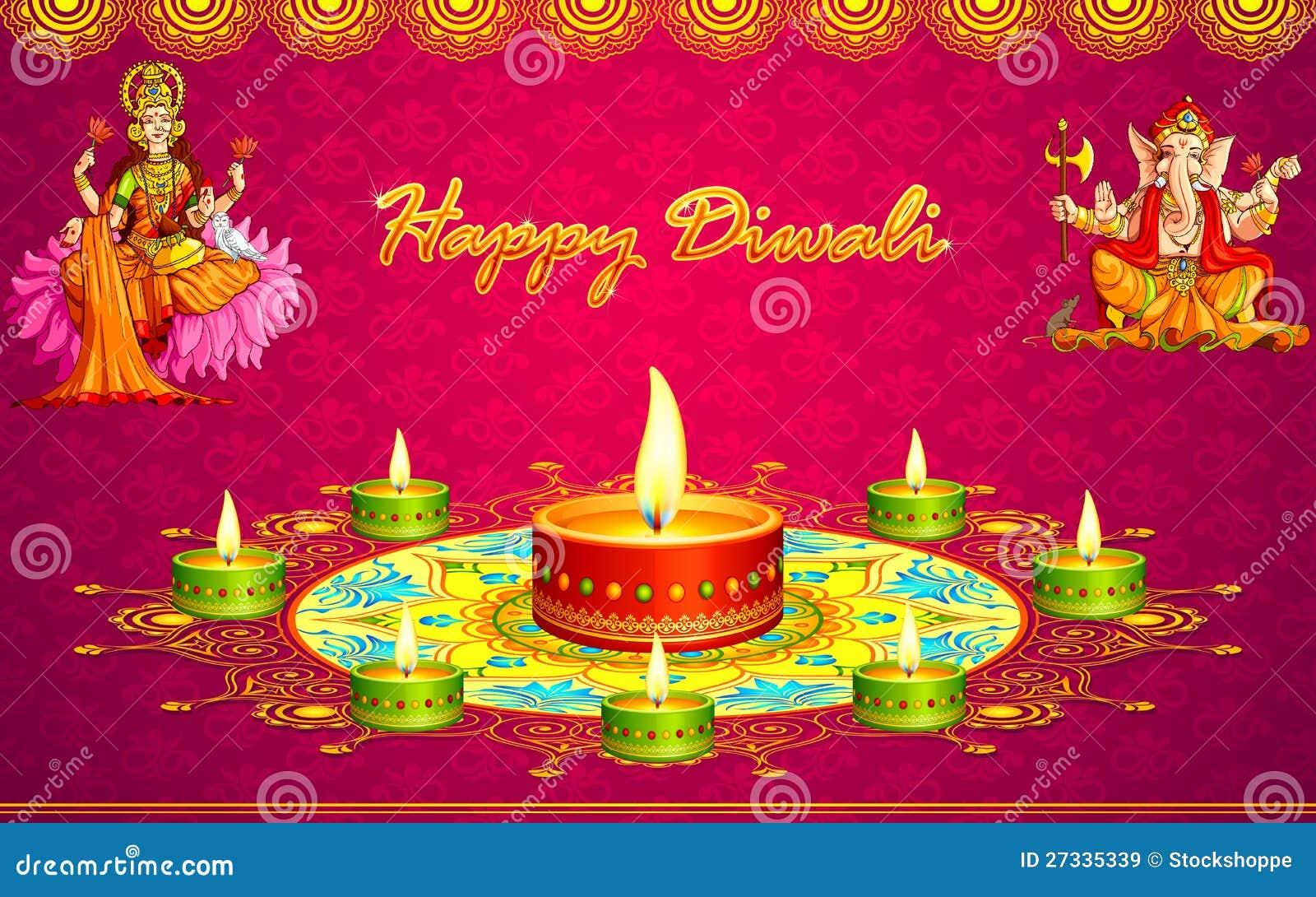 Χαιρετισμοί Diwali