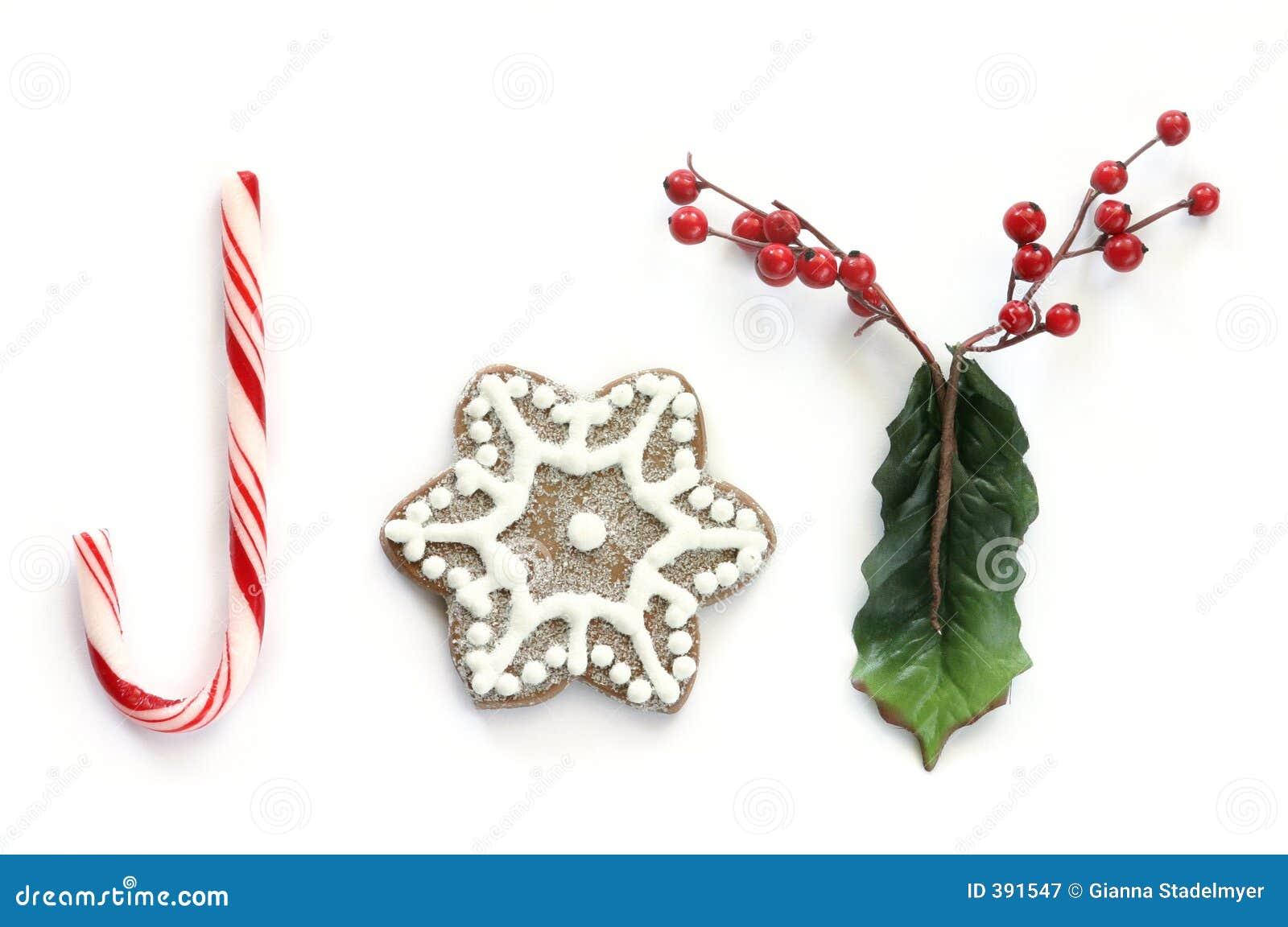 χαρά Χριστουγέννων συνόρω&nu
