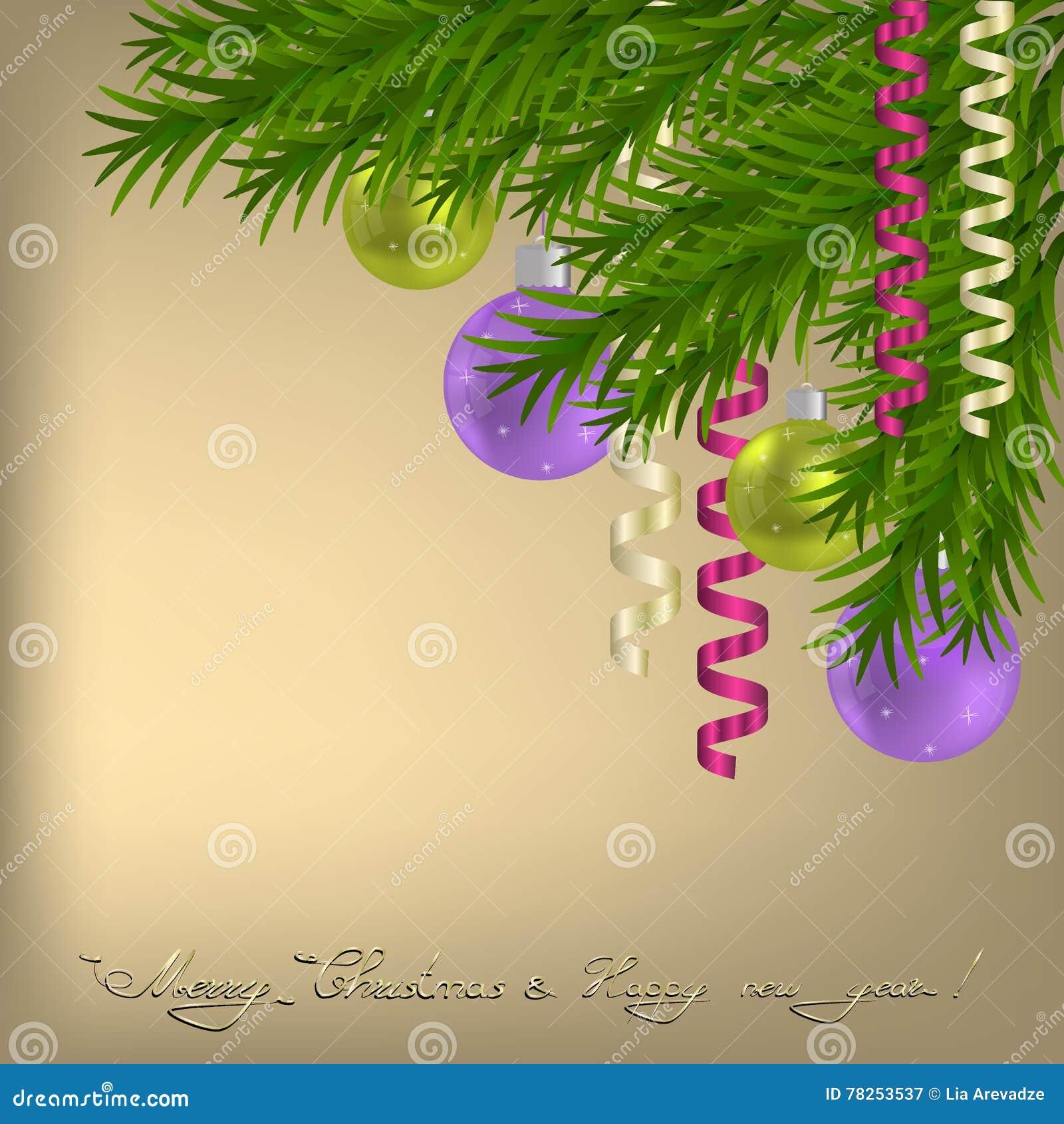 Χαρούμενα Χριστούγεννα και ευχετήρια κάρτα καλής χρονιάς με τα Χριστούγεννα
