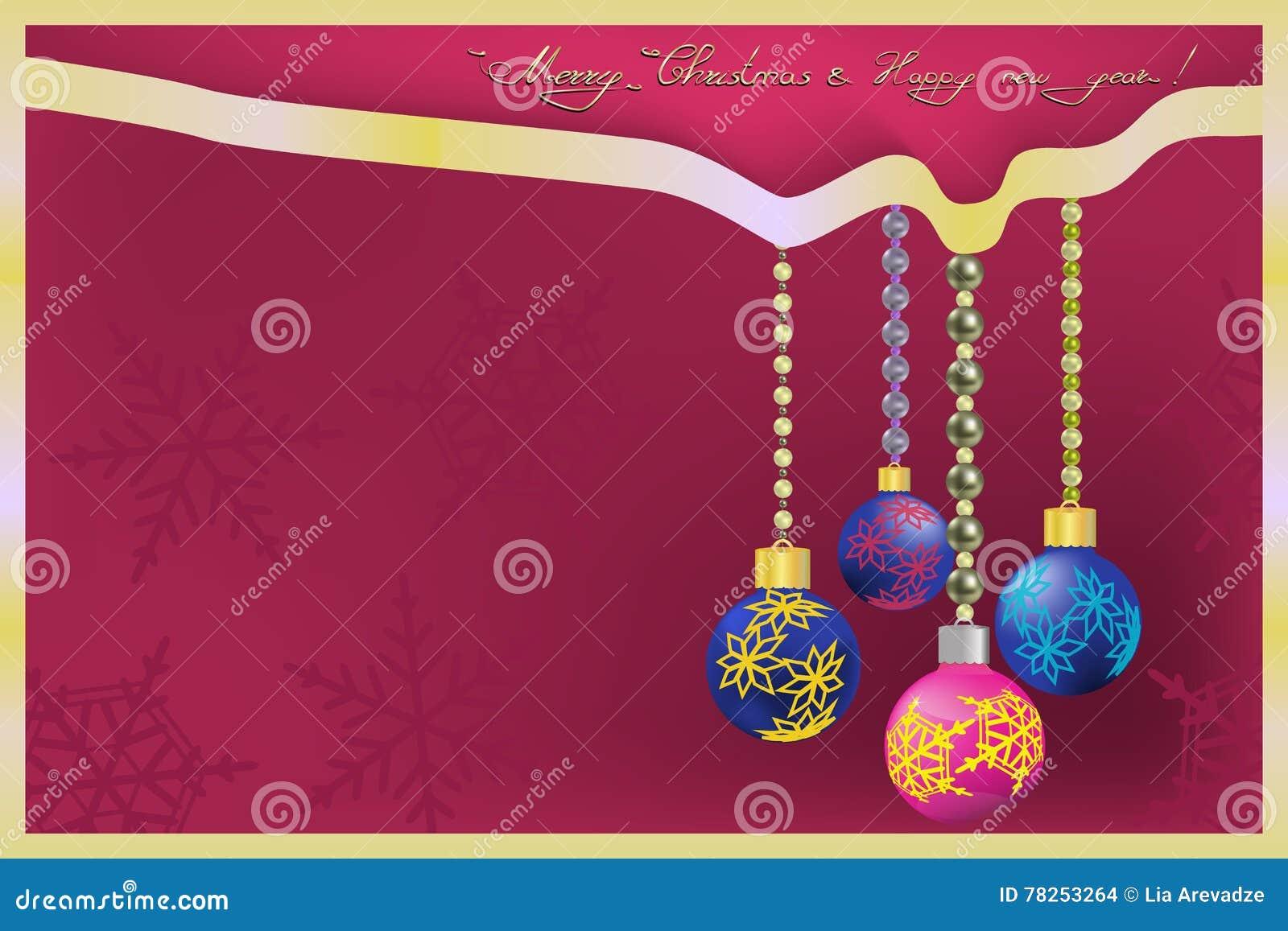 Χαρούμενα Χριστούγεννα και νέα ευχετήρια κάρτα έτους