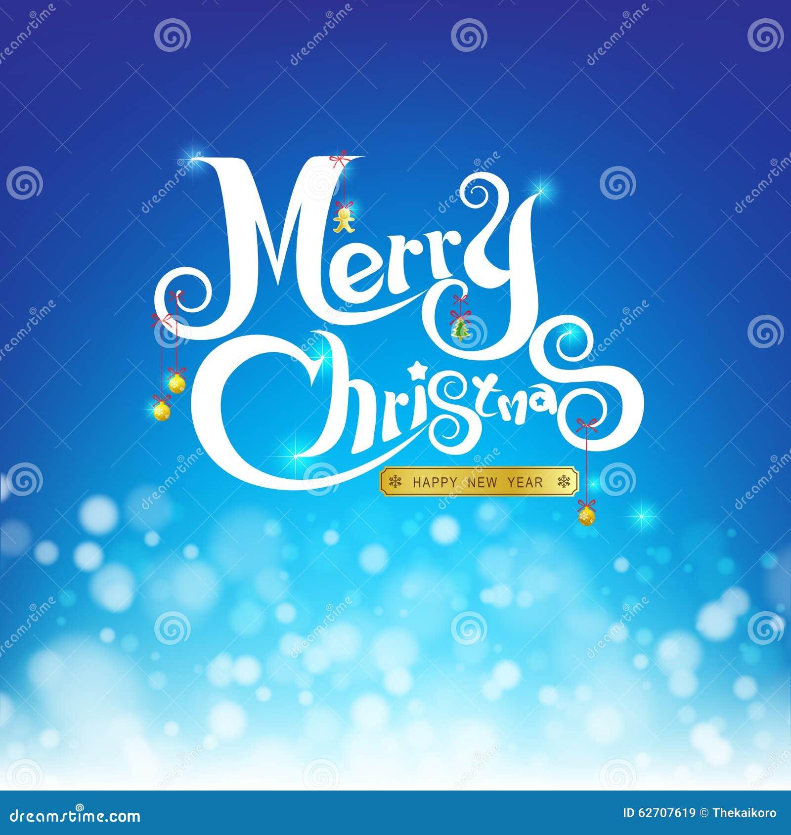 Χαρούμενα Χριστούγεννα στο αφηρημένο υπόβαθρο με το bokeh και το φως elem