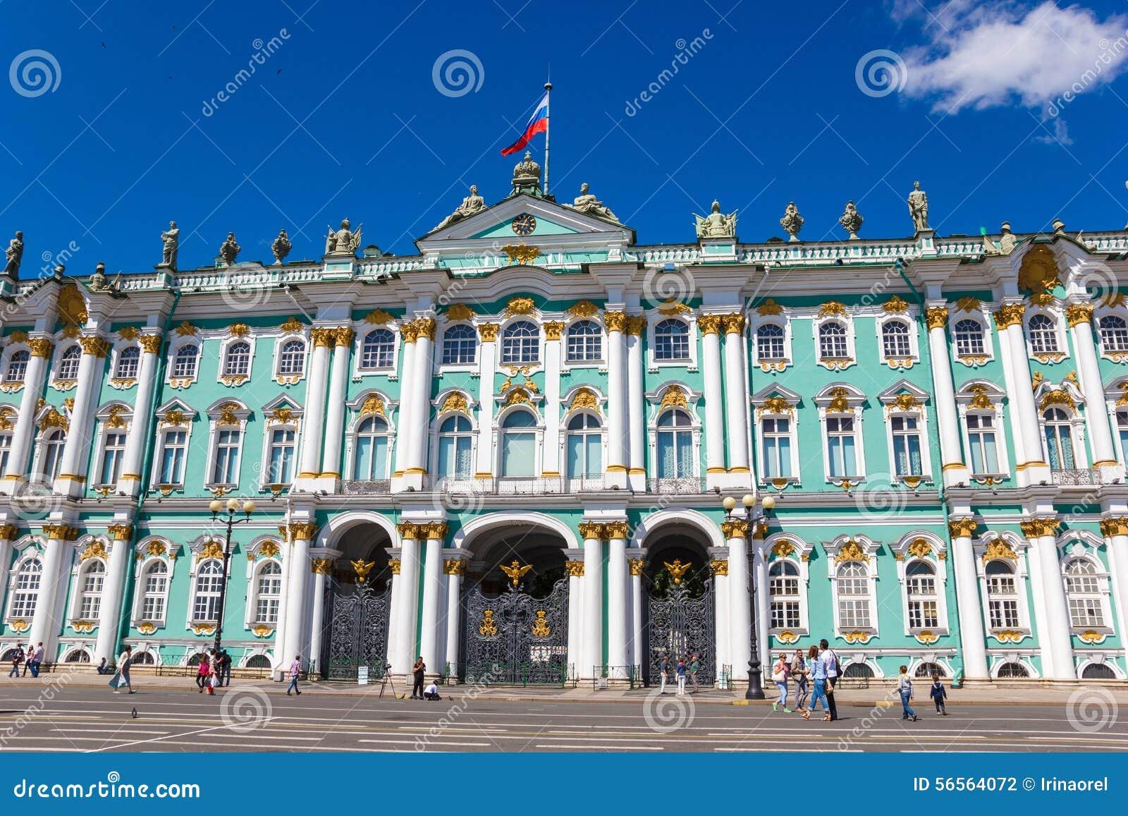 Download Χειμερινό παλάτι (ερημητήριο) Εκδοτική Φωτογραφία - εικόνα από αρχιτεκτονικής, κάστρο: 56564072