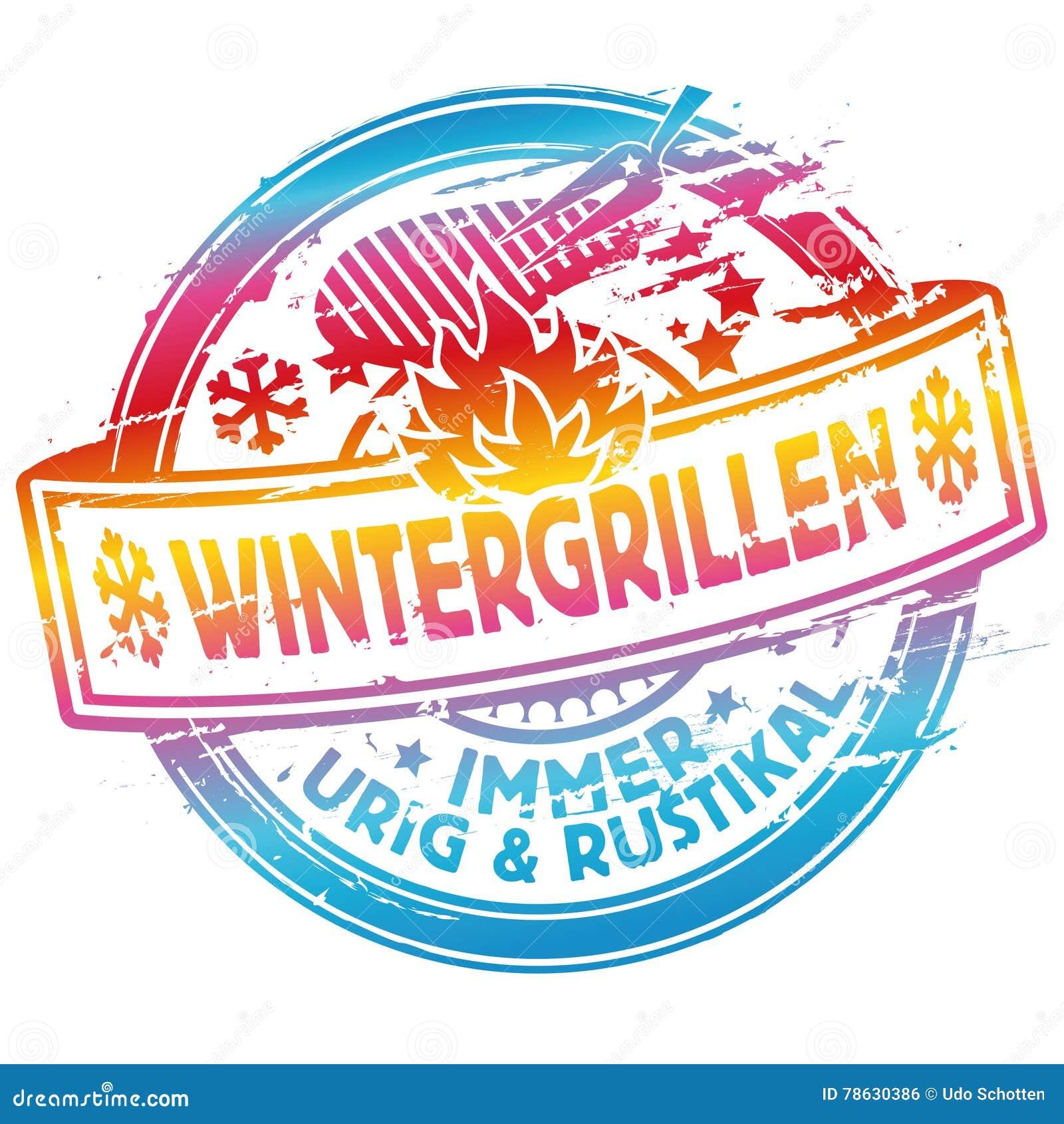 Χειμερινό ψήσιμο στη σχάρα σφραγιδών