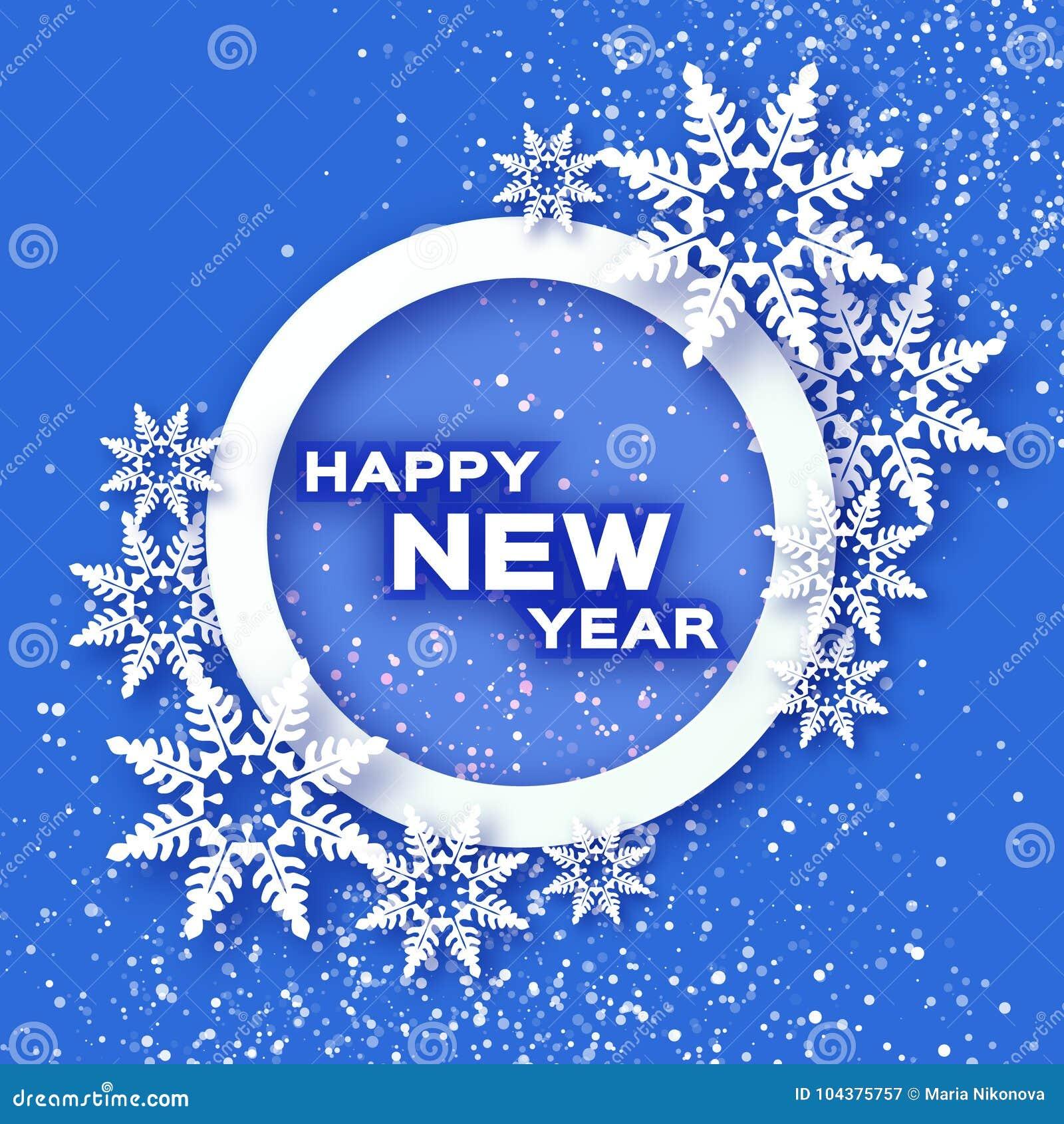 Χιονοπτώσεις Origami χαιρετισμοί καλή χρονιά κ&al Χριστούγεννα εύθυμα Η Λευκή Βίβλος έκοψε τη νιφάδα χιονιού Χειμερινά snowflakes
