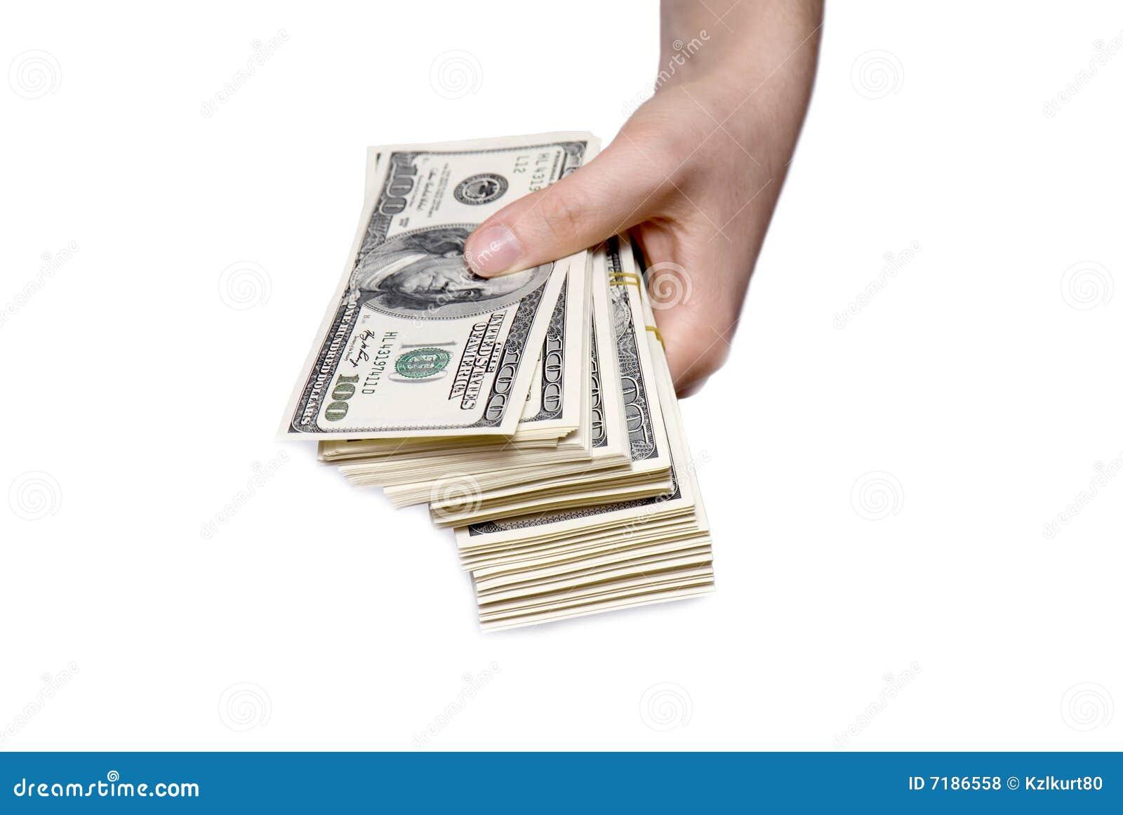 χρήματά μου