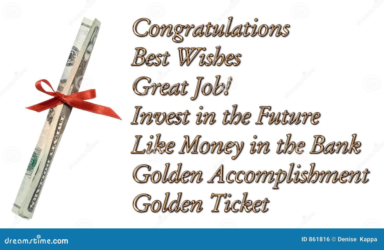 χρήματα συγχαρητηρίων