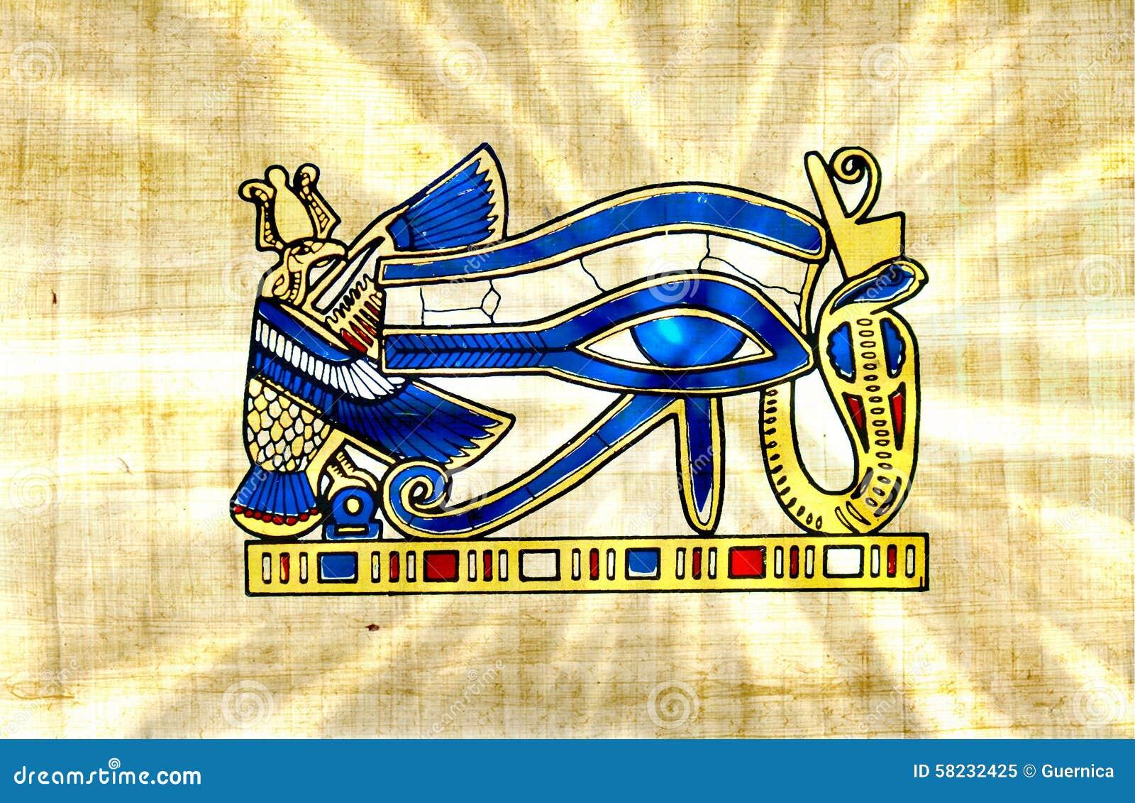 Χρυσός τρύγος ματιών Horus στον πάπυρο με τις ακτίνες ήλιων RA