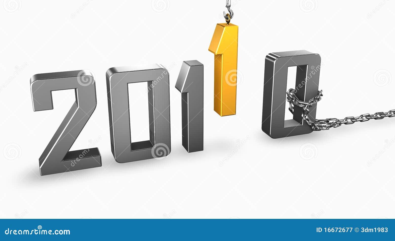 χρυσό νέο έτος του 2011