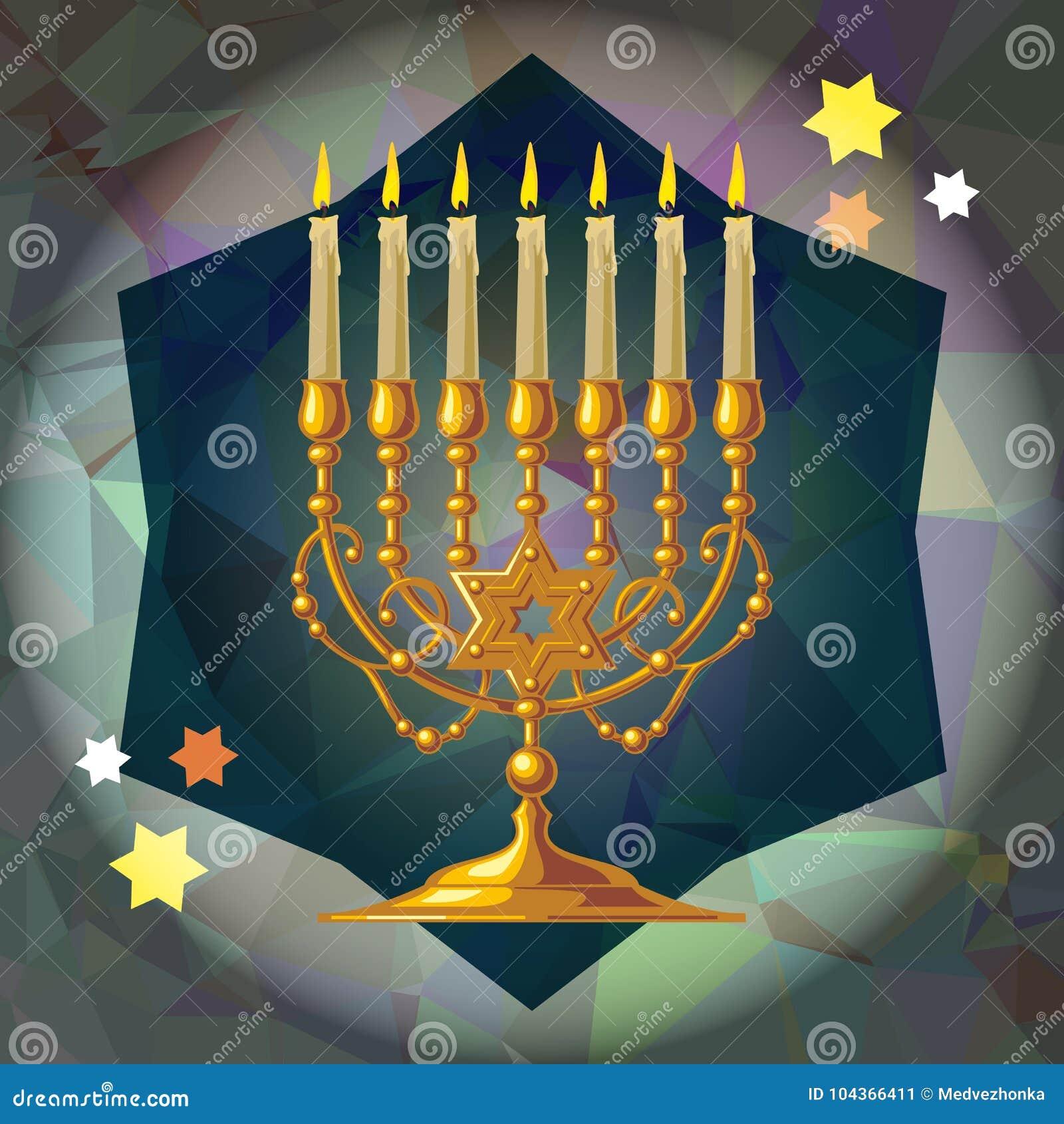χρυσό menorah