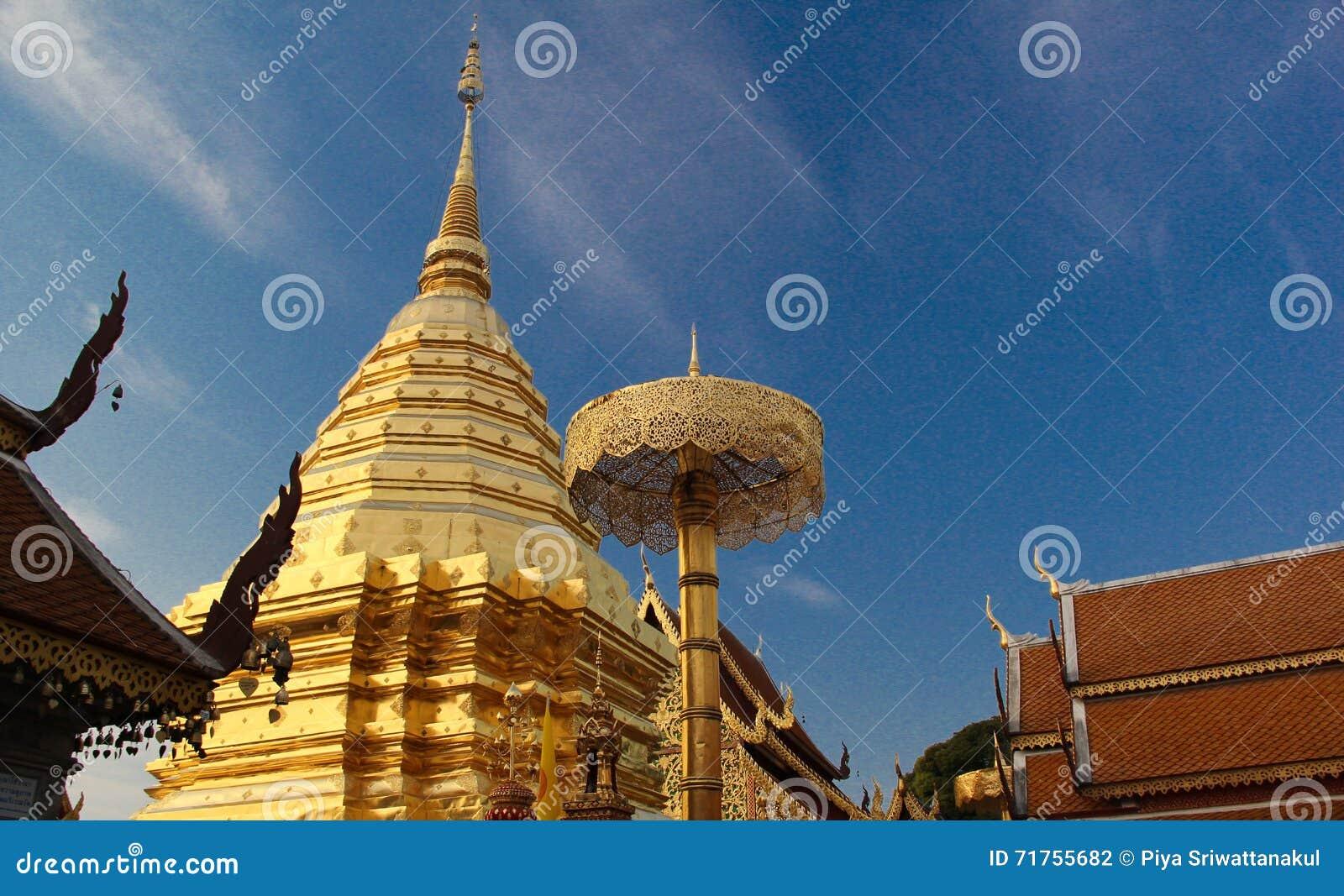 Χρυσό stupa