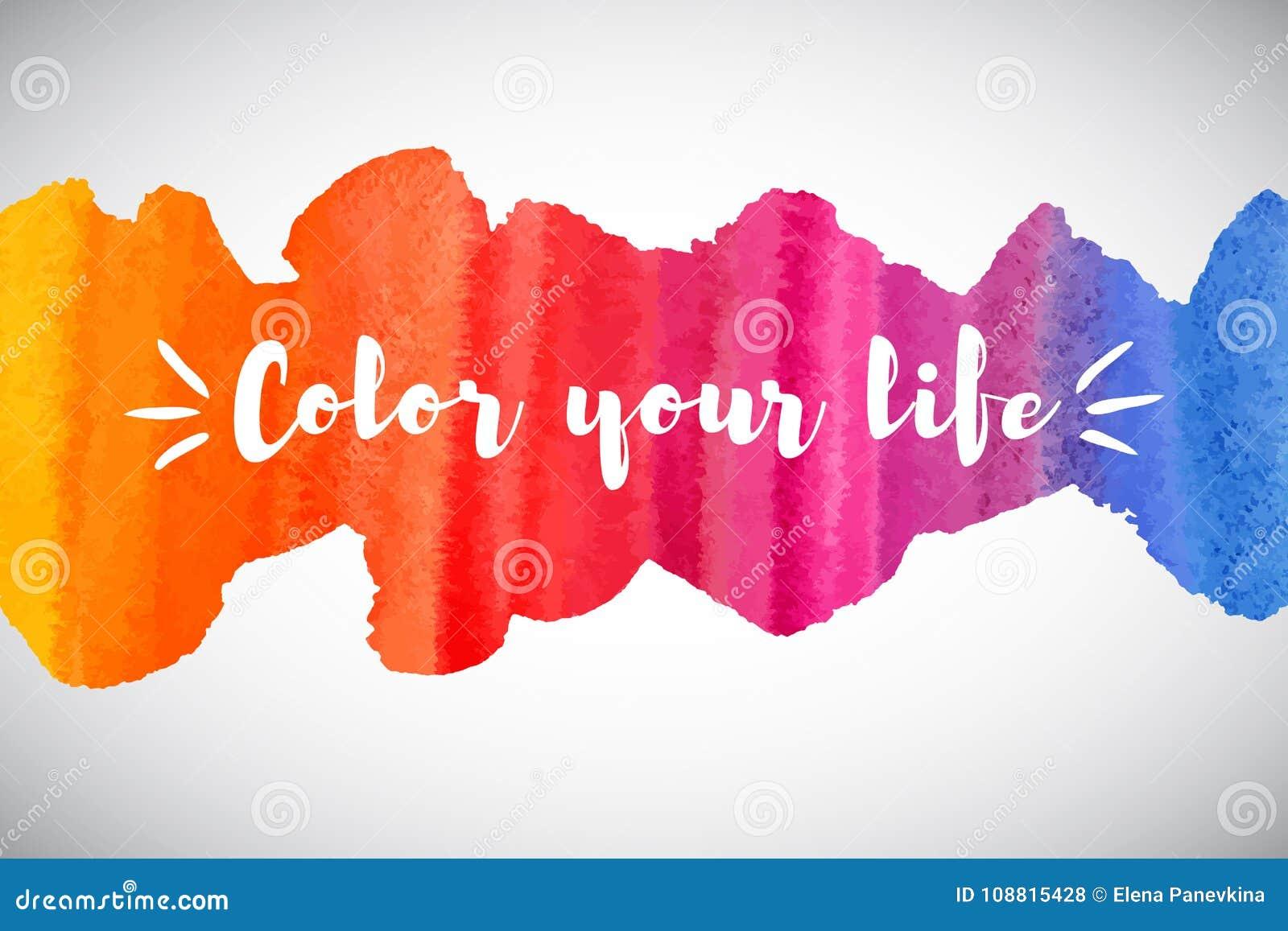 Χρωματίστε το απόσπασμα κινήτρου ζωής σας, σύνορα ουράνιων τόξων watercolor,