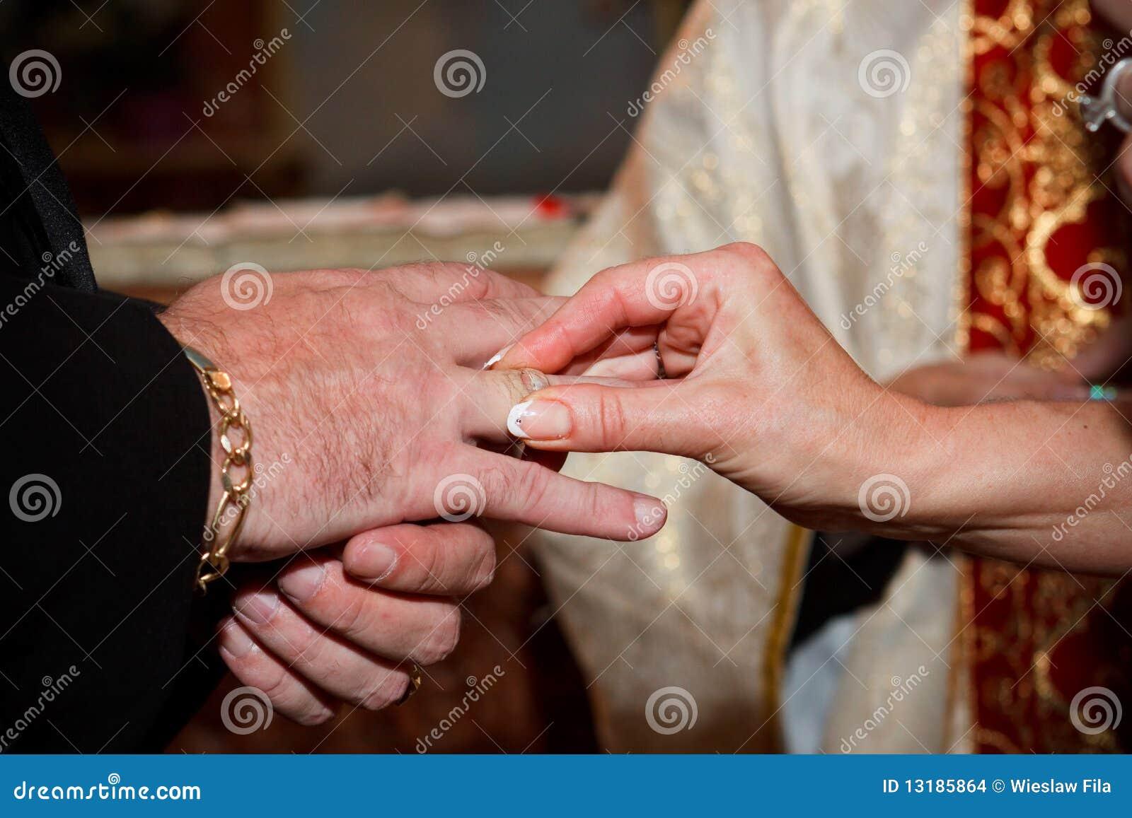 χτυπά το γάμο