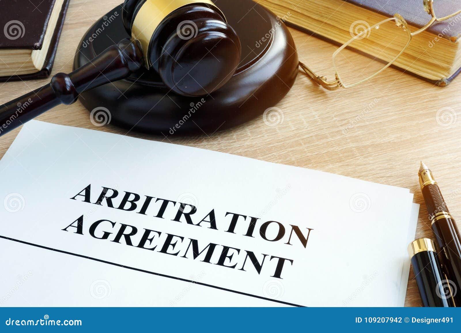 Ψήφισμα συμφωνίας διαιτησίας των εμπορικών διαφωνιών