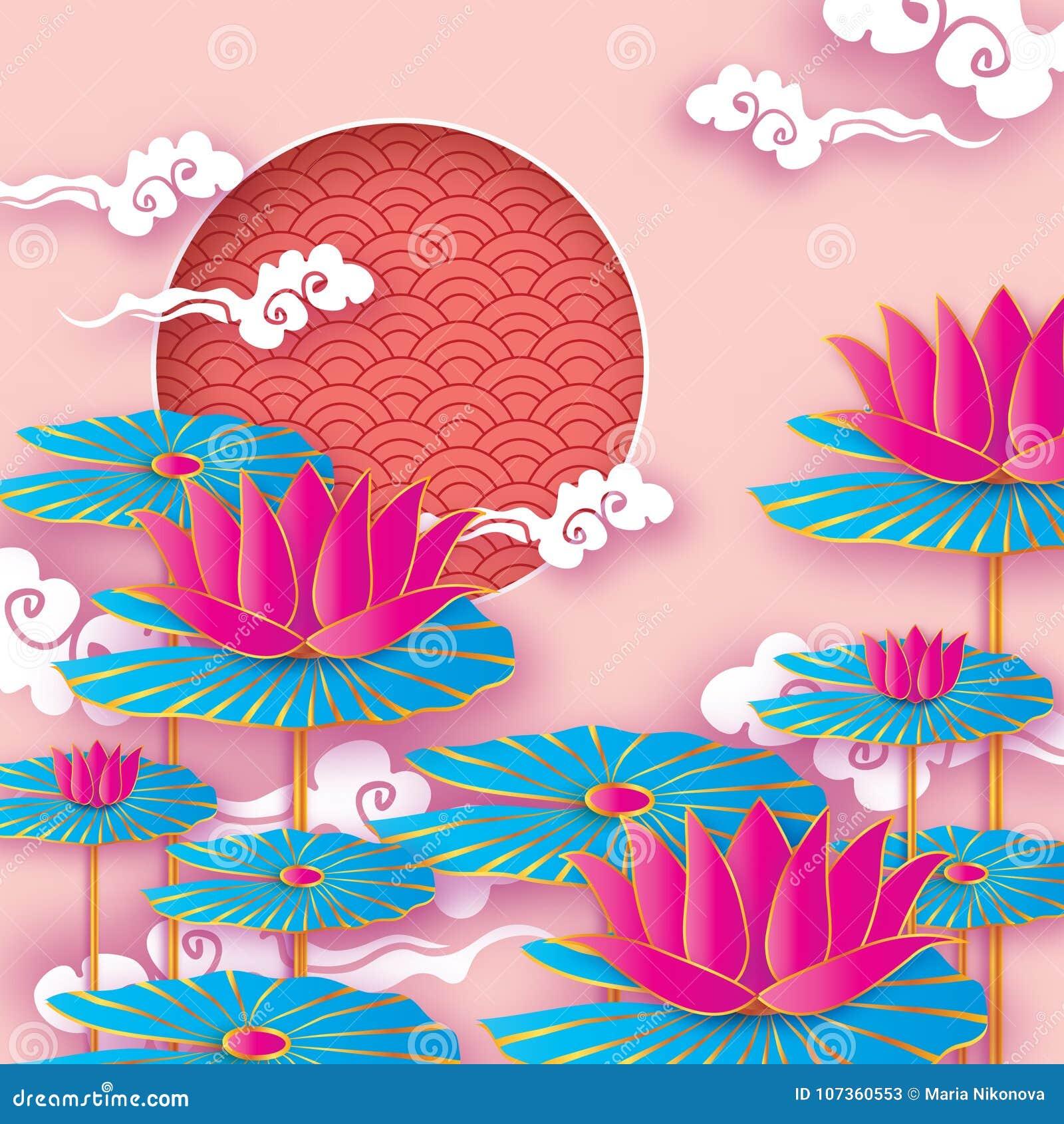 Όμορφο Origami Waterlily ή λουλούδι λωτού Ευτυχές κινεζικό νέο έτος έτους του σκυλιού κείμενο Πλαίσιο Cicle Χαριτωμένος floral
