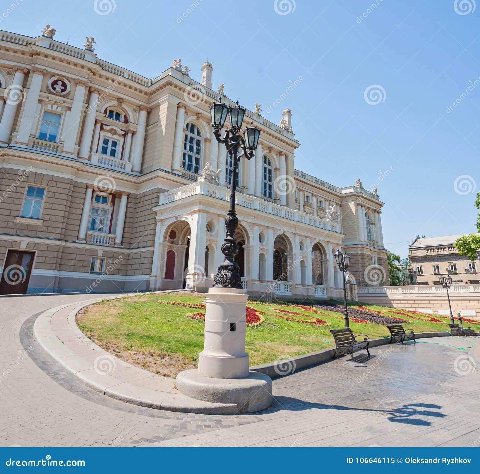 Όπερα της Οδησσός και θέατρο μπαλέτου, Ουκρανία