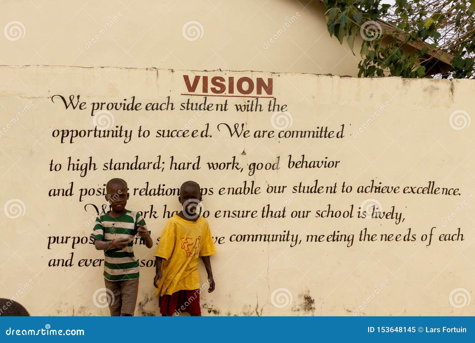 Όραμα του σχολείου στη Γκάμπια