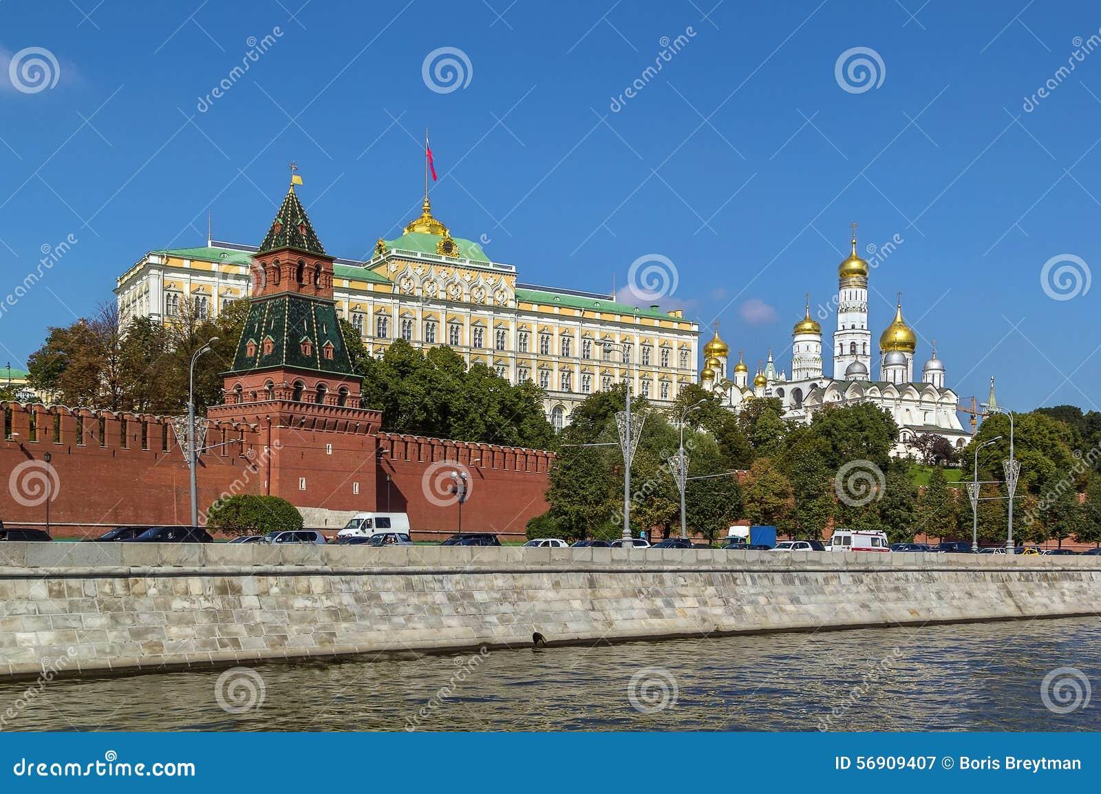 Όψη της Μόσχας Κρεμλίνο, Ρωσία
