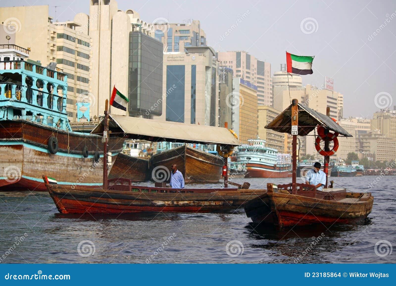 ύδωρ ταξί του Ντουμπάι
