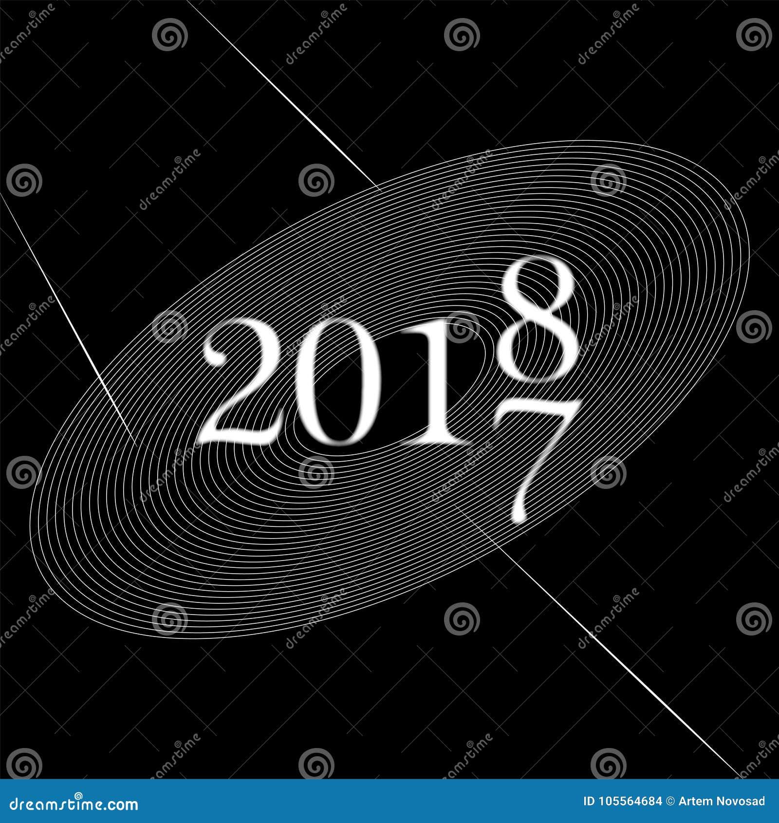 Абстрактное изображение изменения года