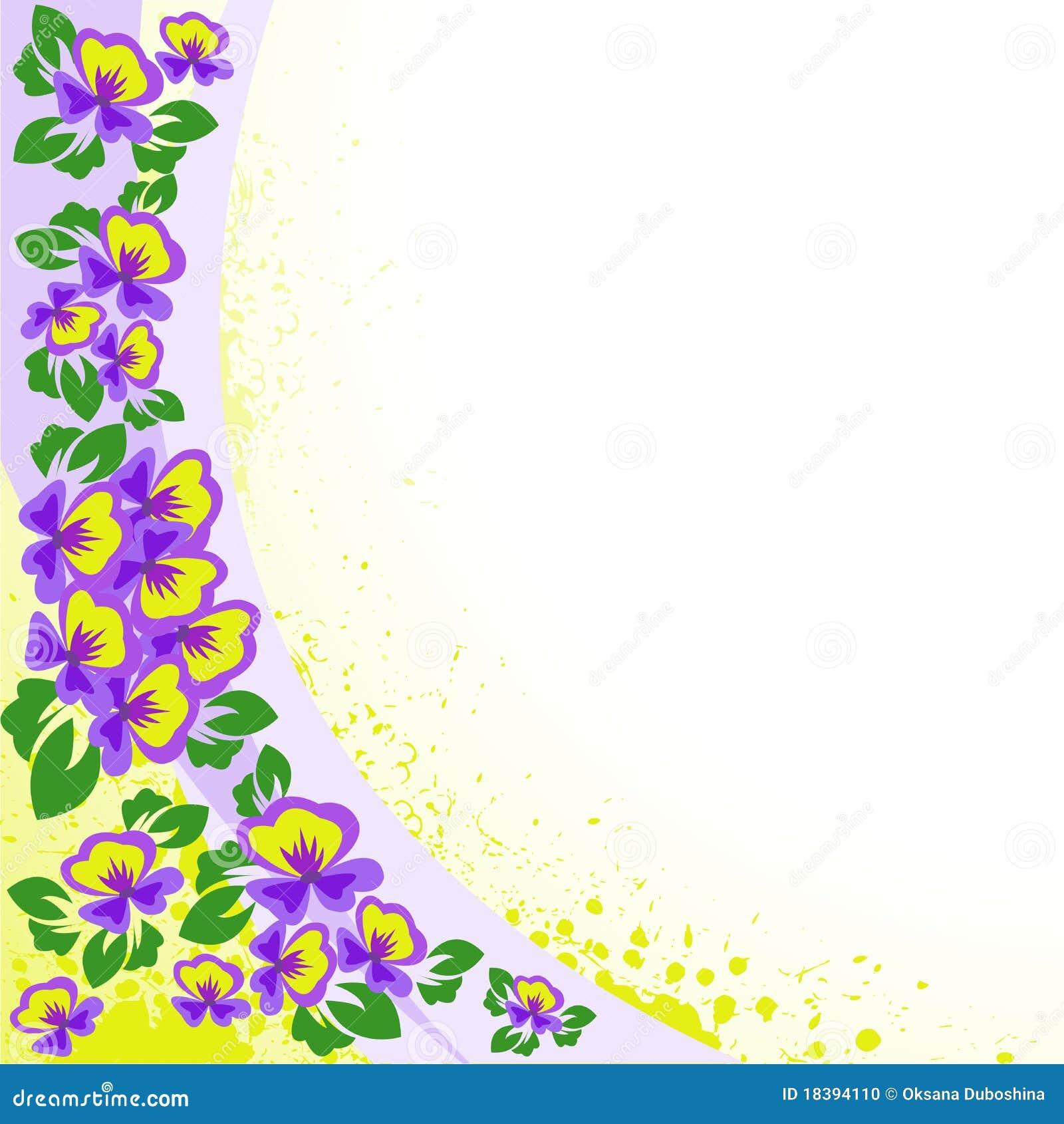 абстрактные фиолеты предпосылки