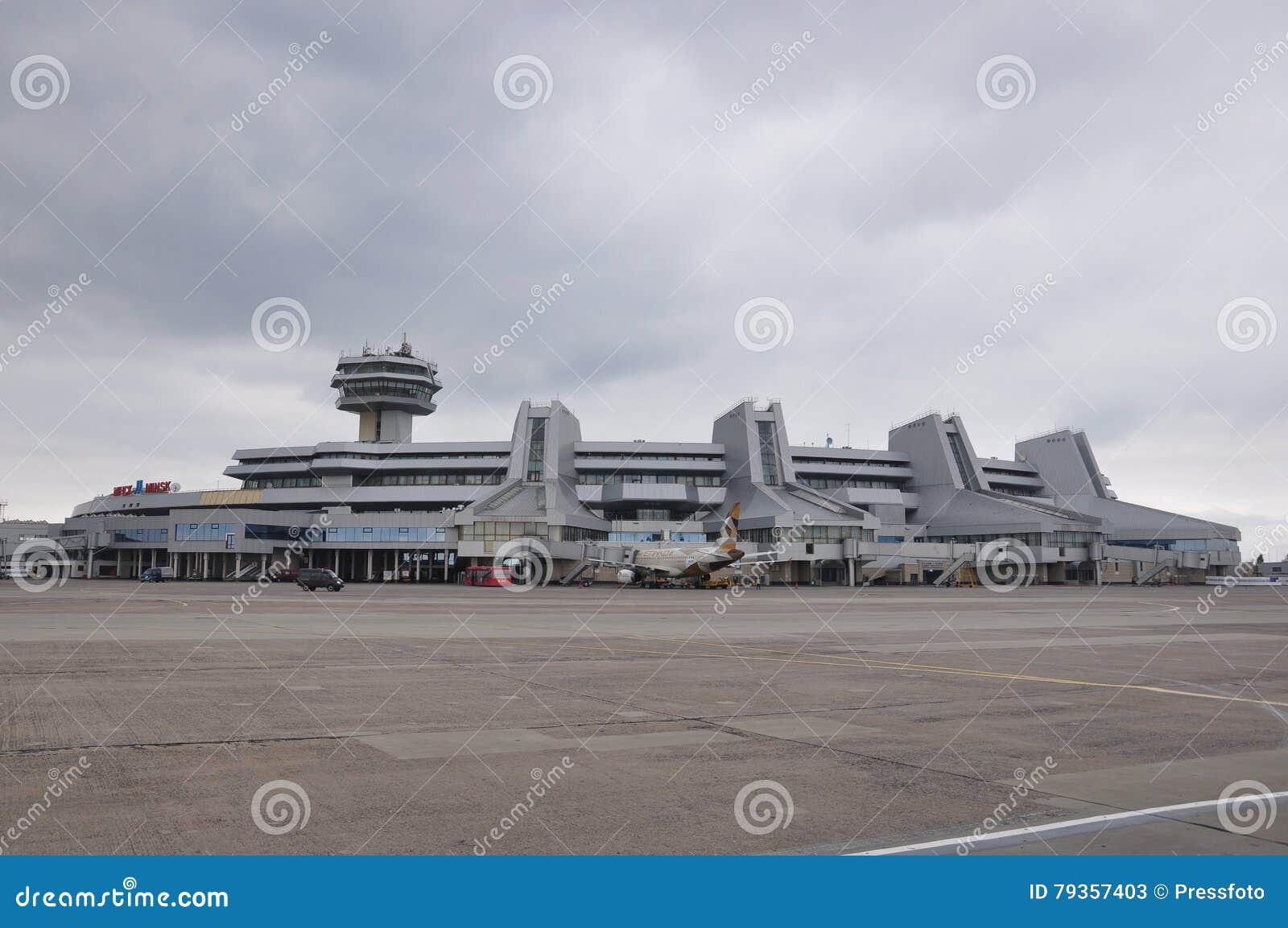 Авиапорт Минска национальный