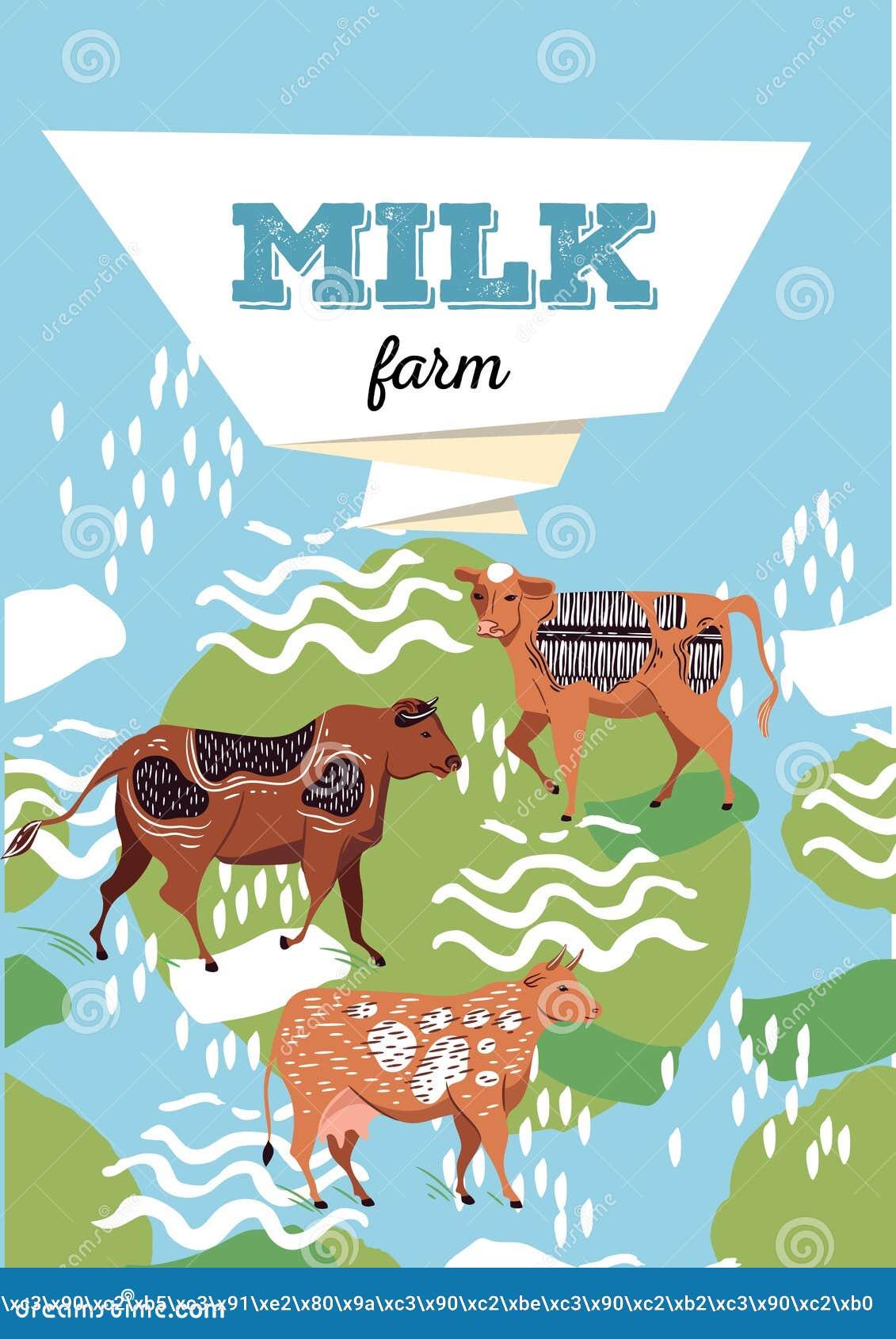 Аграрный дизайн плана брошюры Пример фона для скотоводческого хозяйства Геометрический состав o