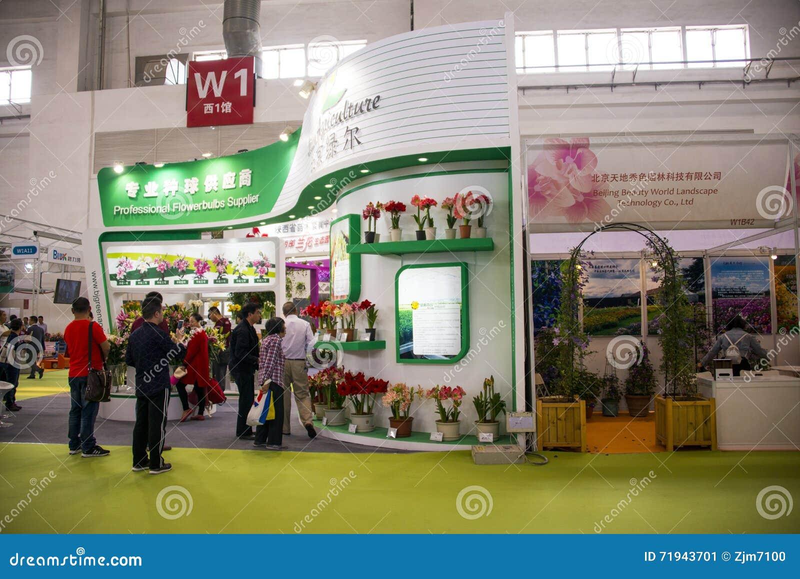 Азия Китай, Пекин, центр международной выставки Китая, крытый выставочный зал, цветок и сад показывают