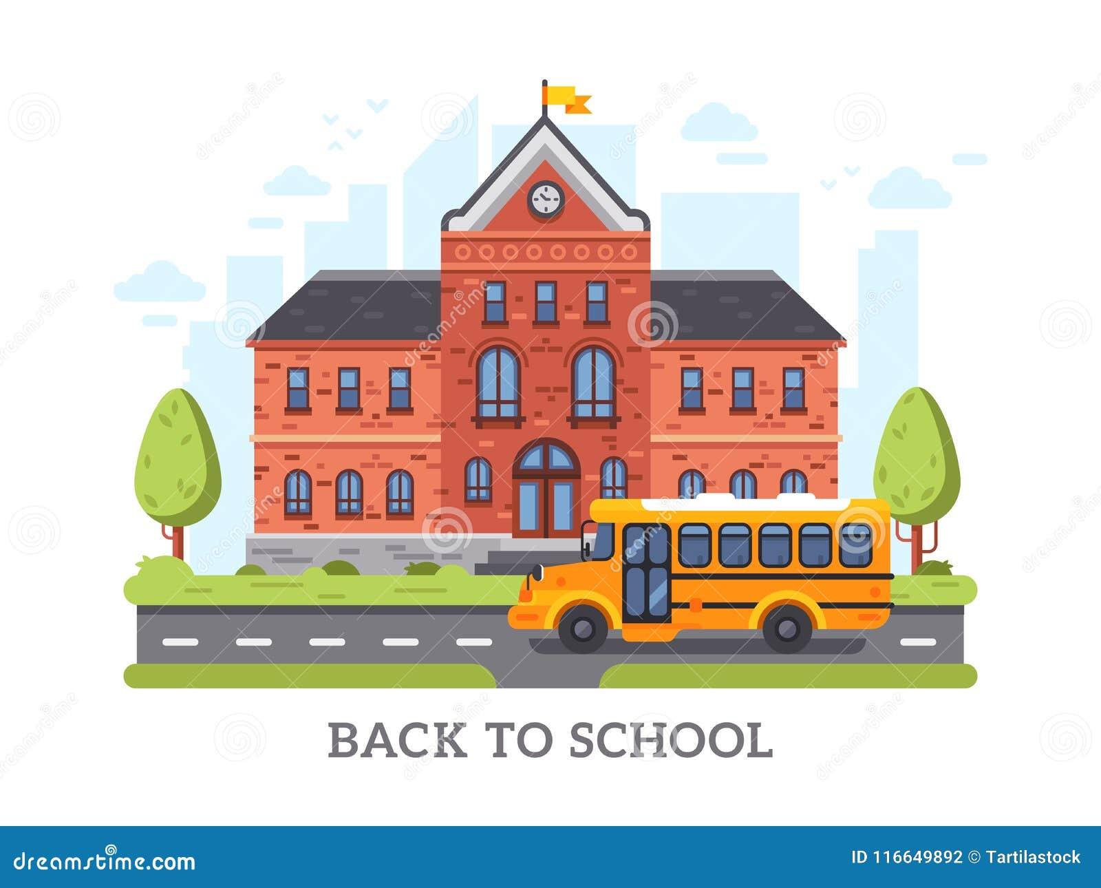 Академия, коллеж, здание образования университета Назад к иллюстрации вектора средней школы