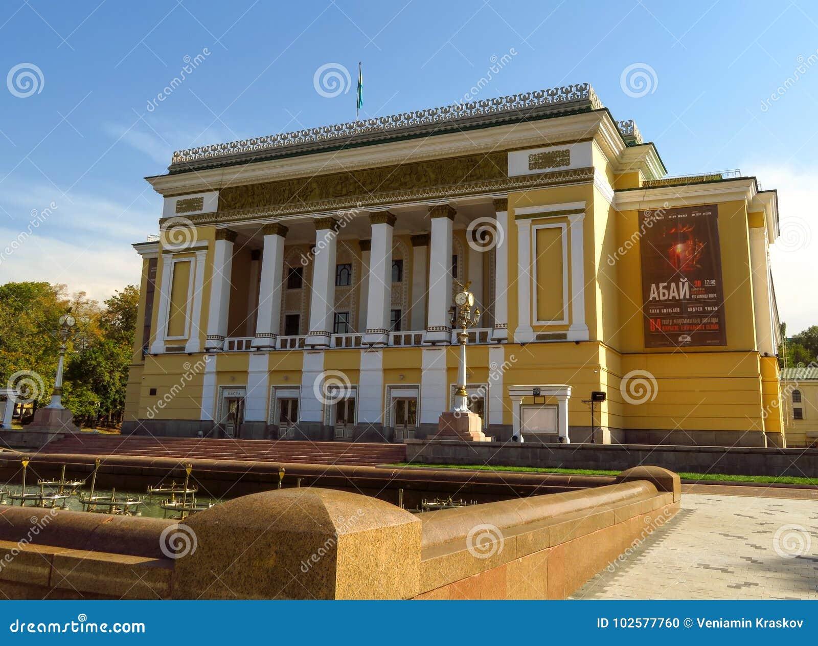 Алма-Ата - театр оперы и балета положения академичный