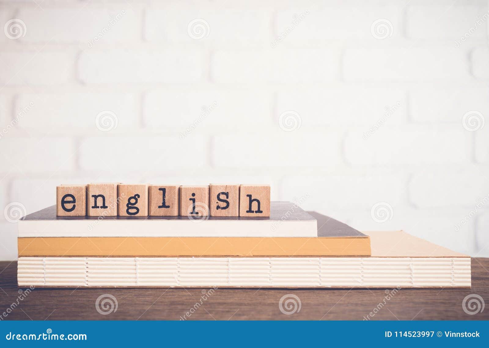 как по английски слово этаж