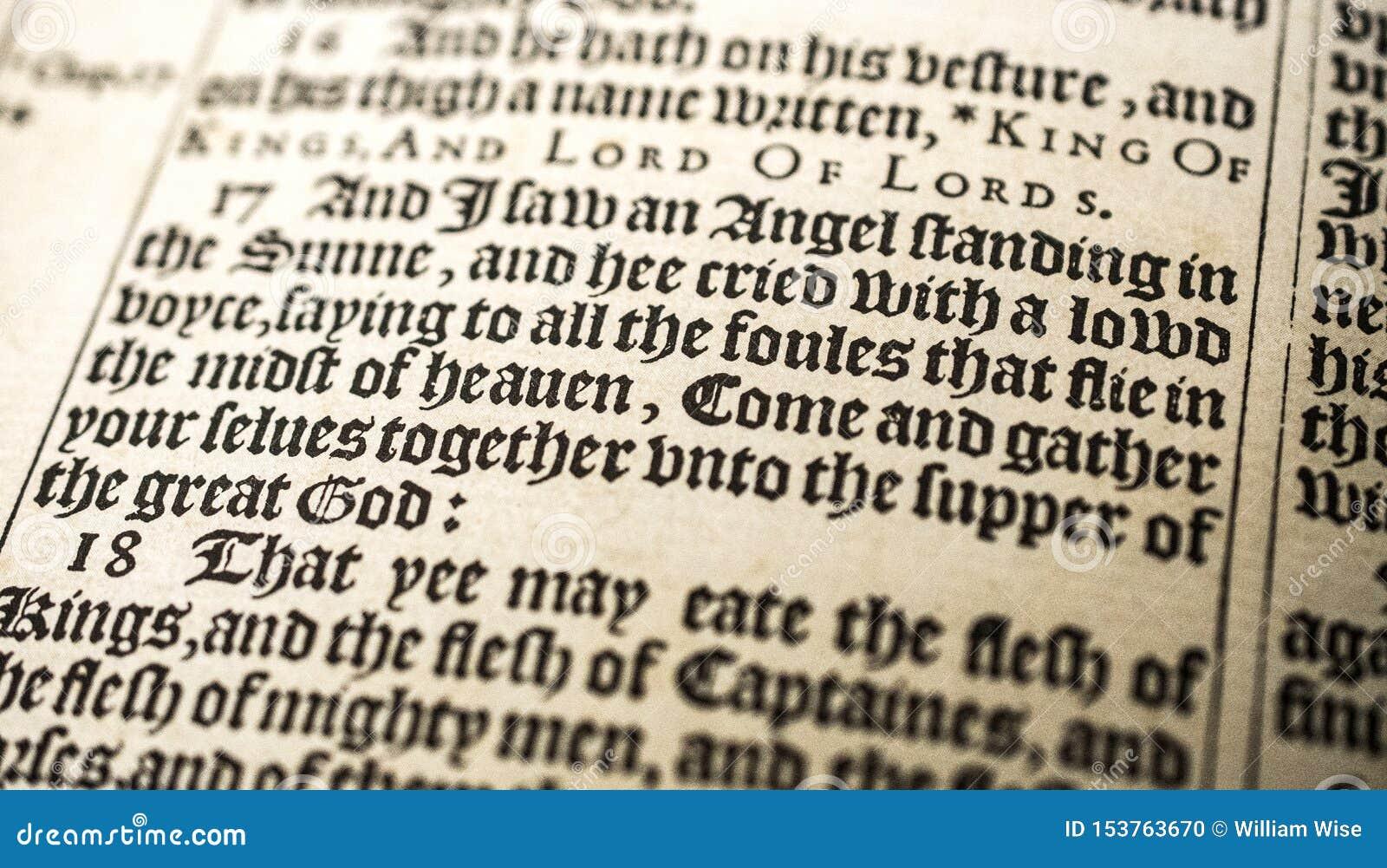 Античная рукопись библии, король 1611 Джеймс, откровение 19