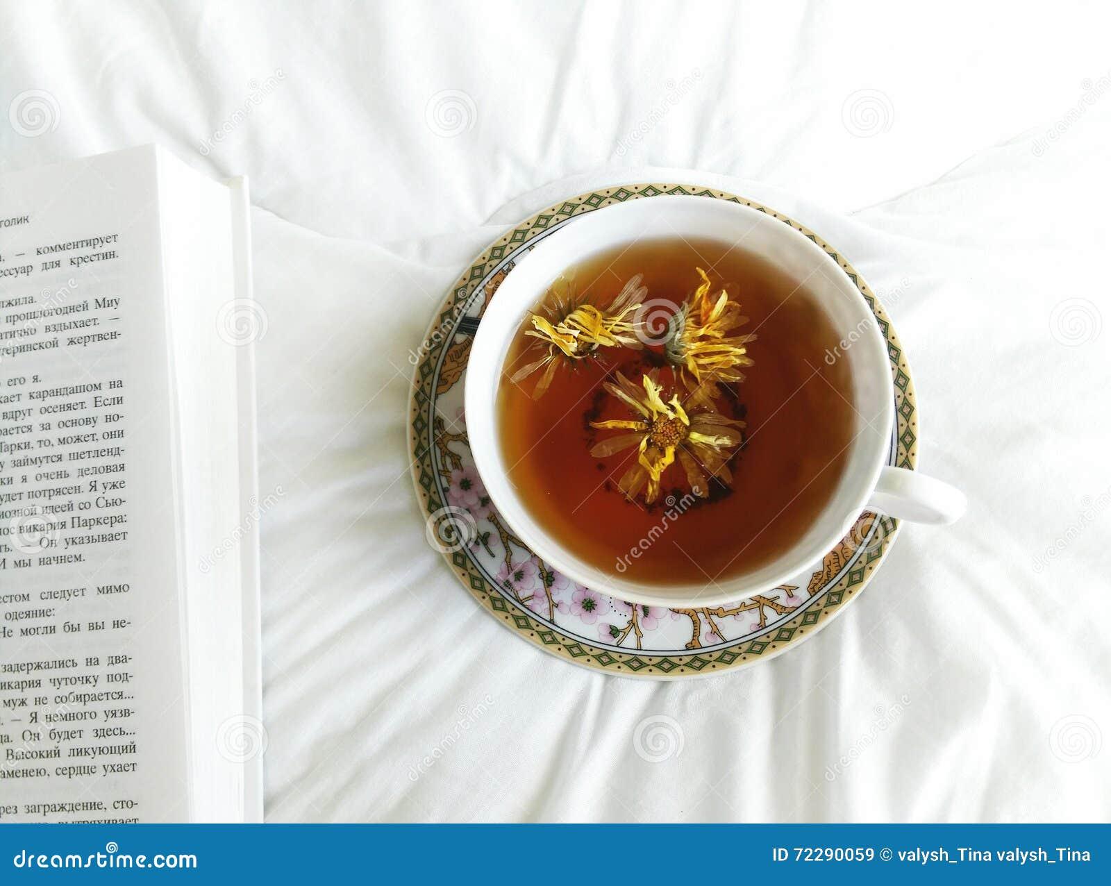 Download античная чашка подряда кофе дела фасонировала машинку места пер свежего доброго утра старую Стоковое Изображение - изображение насчитывающей чашка, bedaub: 72290059