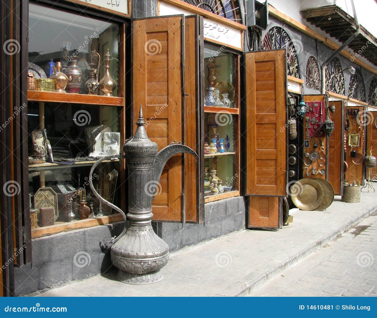 античный магазин damascus цитадели