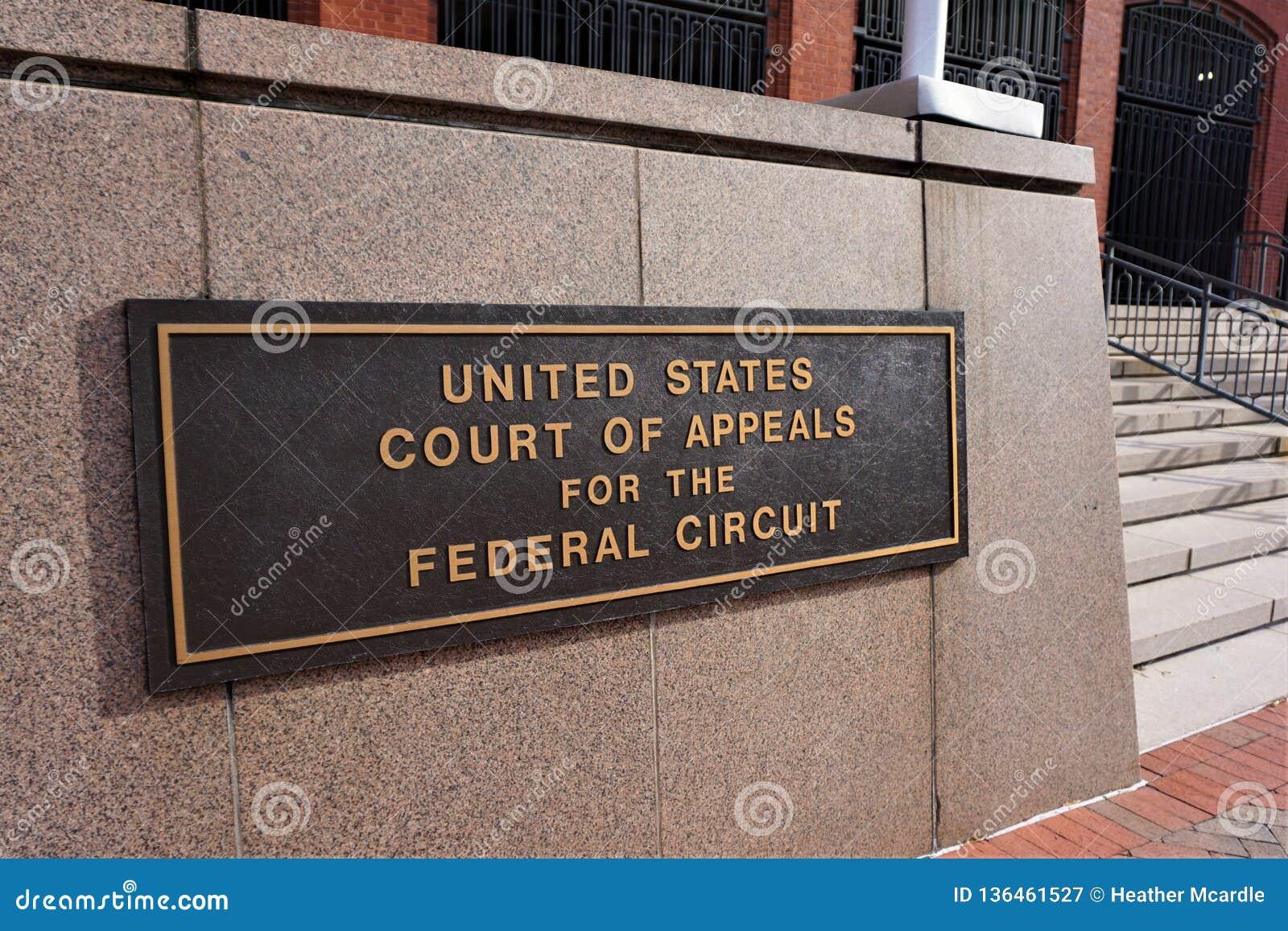 Апелляционный суд для федеральной цепи в DC
