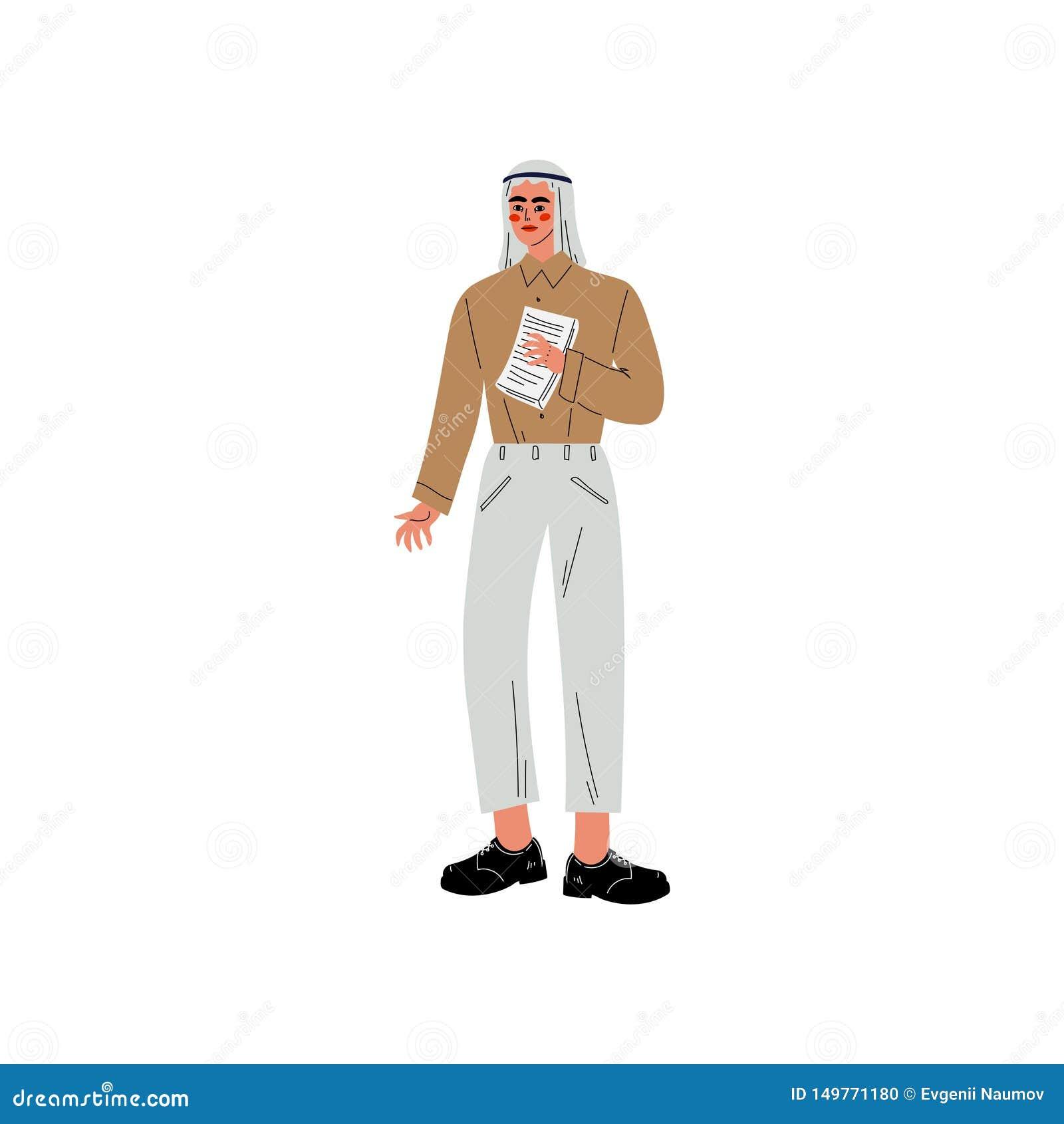 Арабская иллюстрация вектора характера бизнесмена, работника офиса, предпринимателя или менеджера