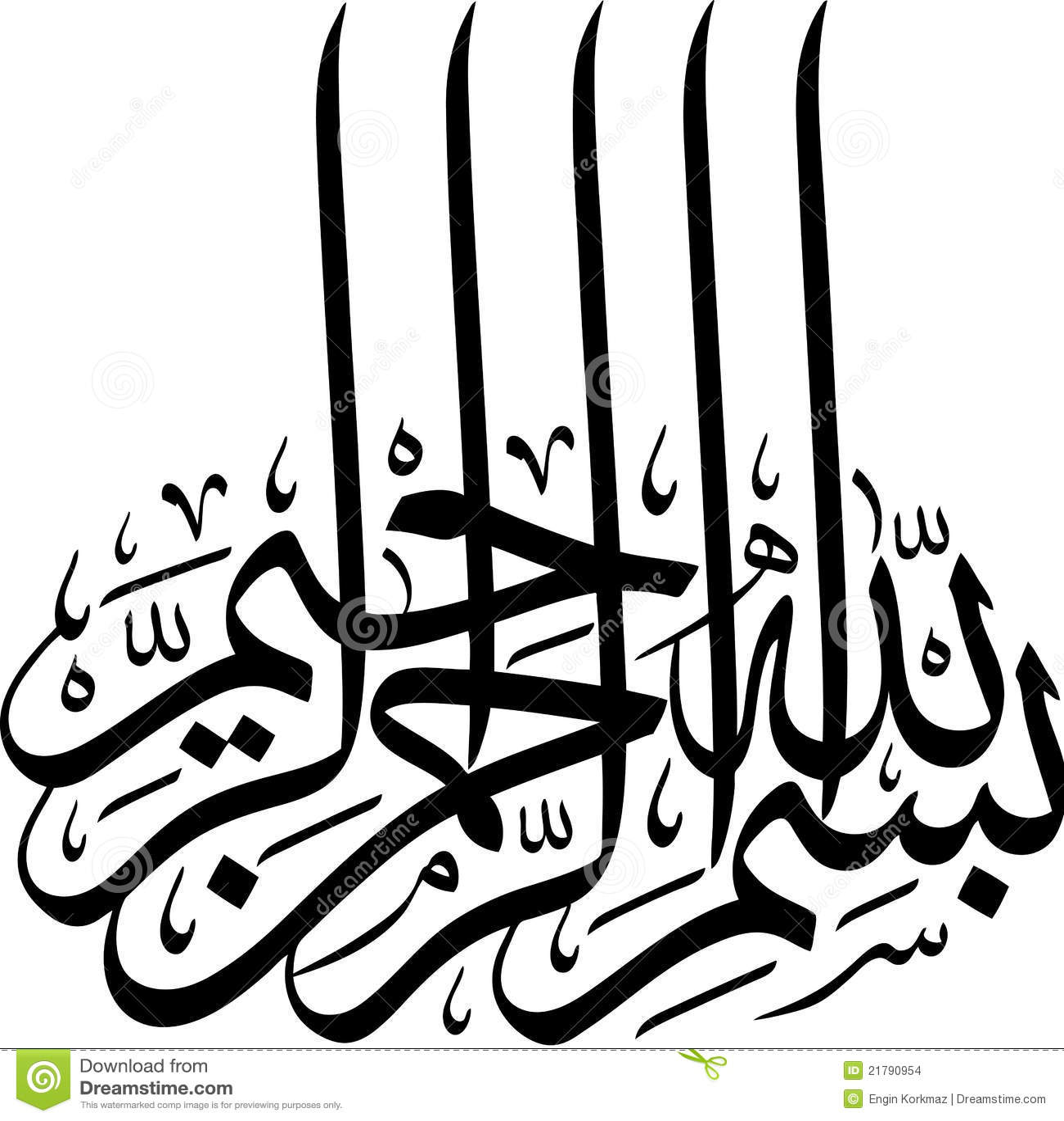арабская каллиграфия basmalah