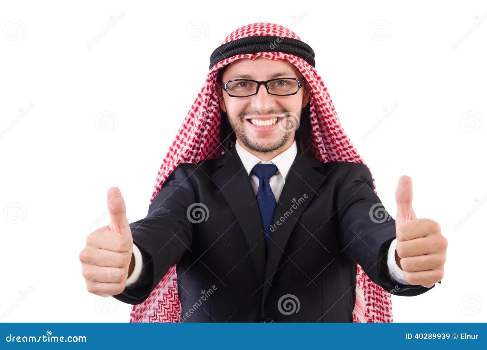 Арабский человек в спецификациях