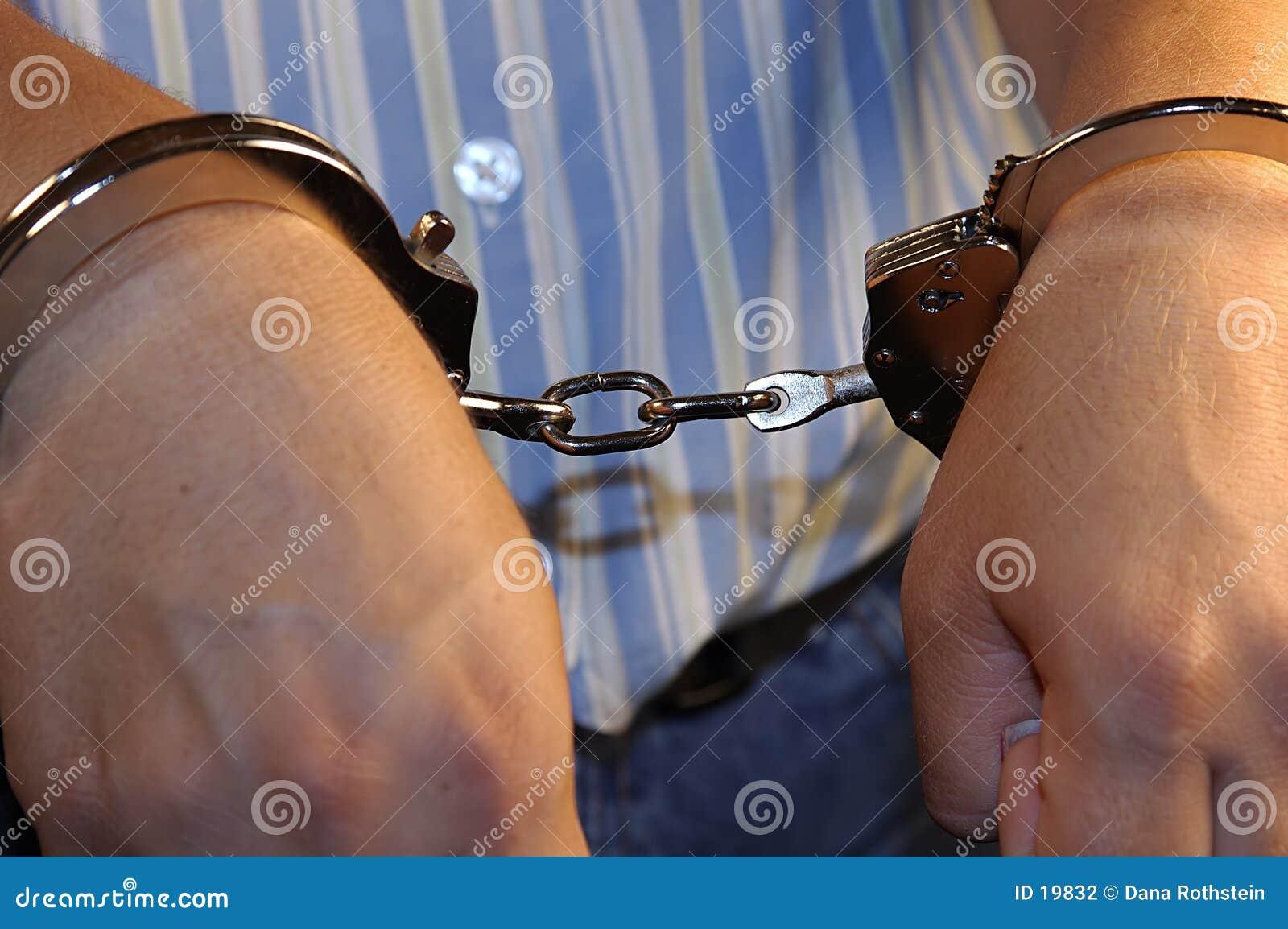 арестовано