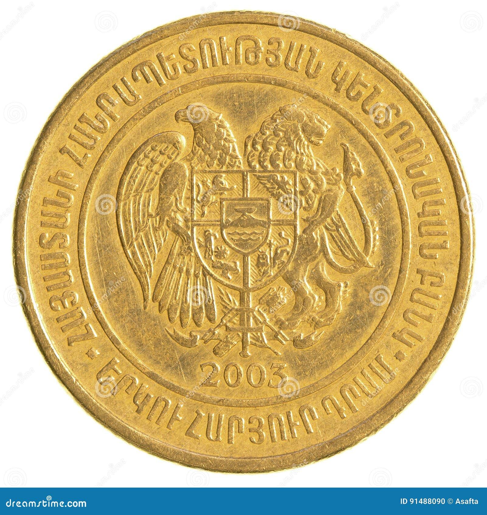 200 армянских долларов монетки
