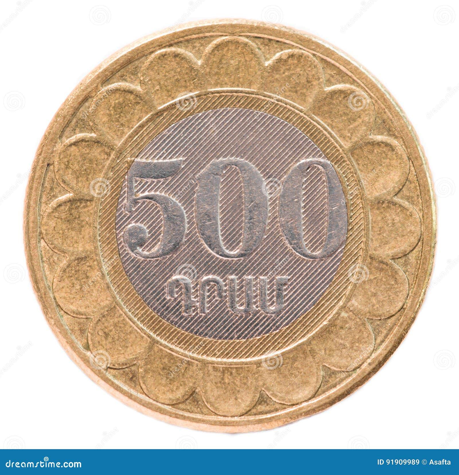 500 армянских долларов монетки